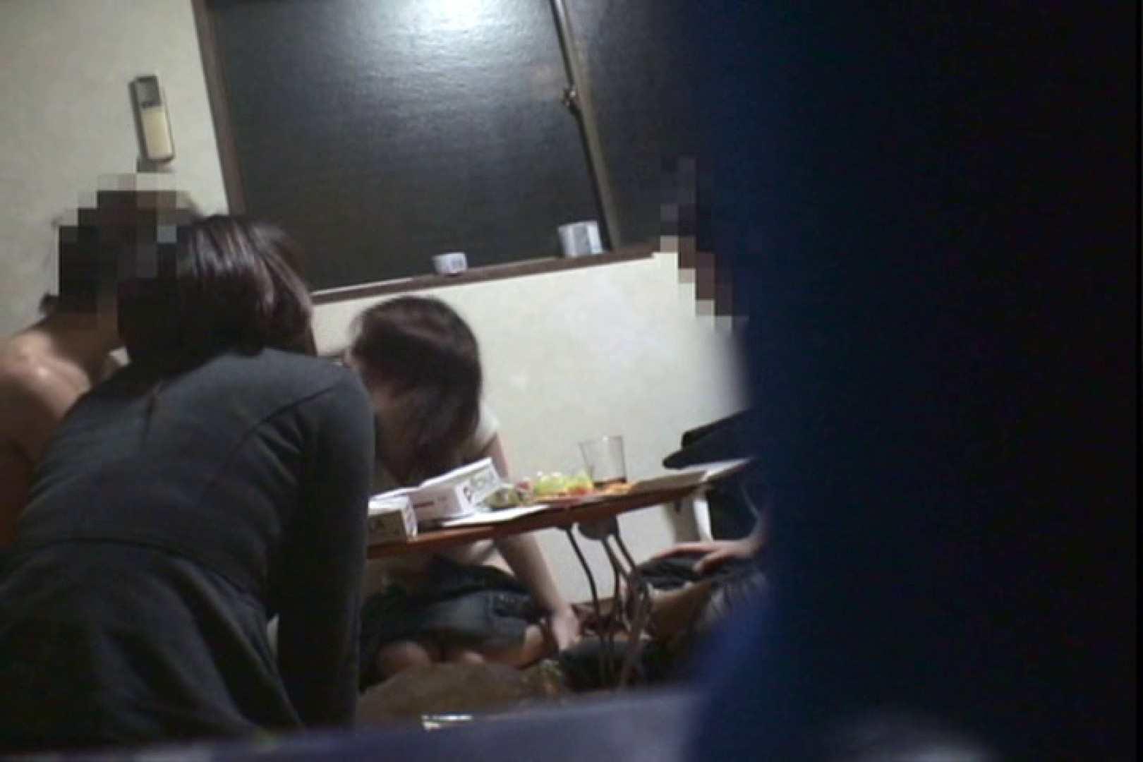 合コンde悪巧み vol.06 前編 0 | 0  54画像 45