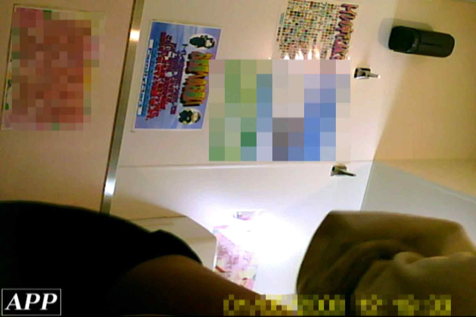 3視点洗面所 vol.037 0   0  101画像 36