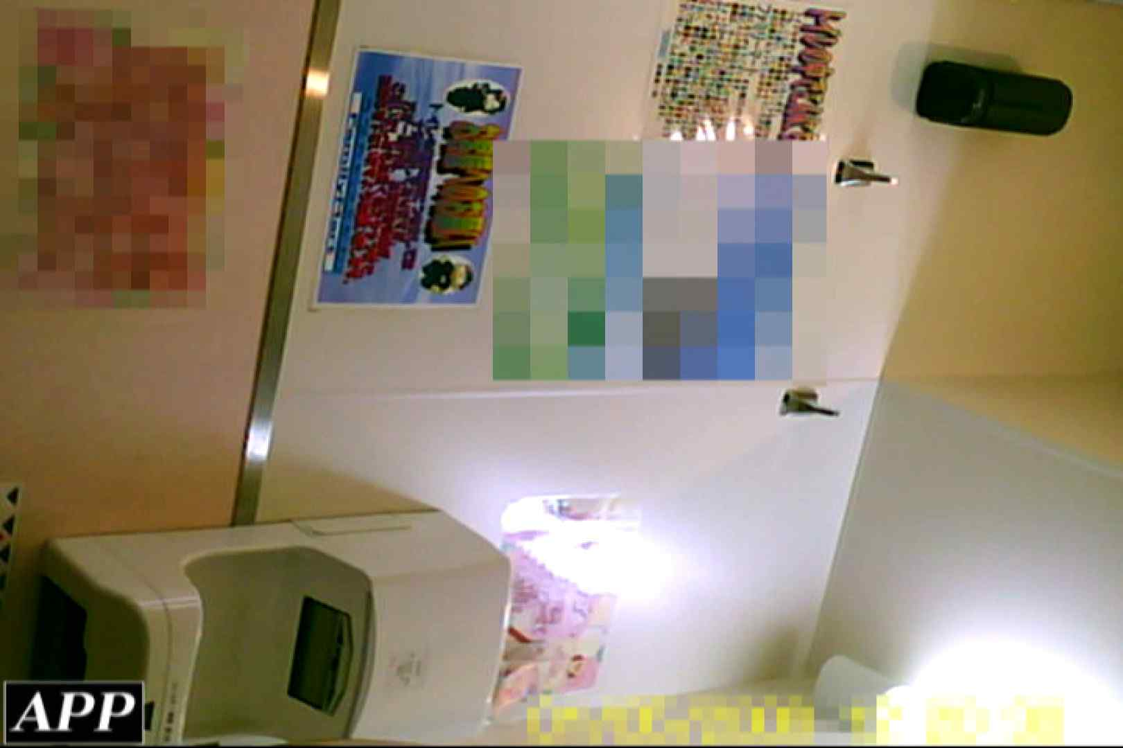 3視点洗面所 vol.037 0   0  101画像 65