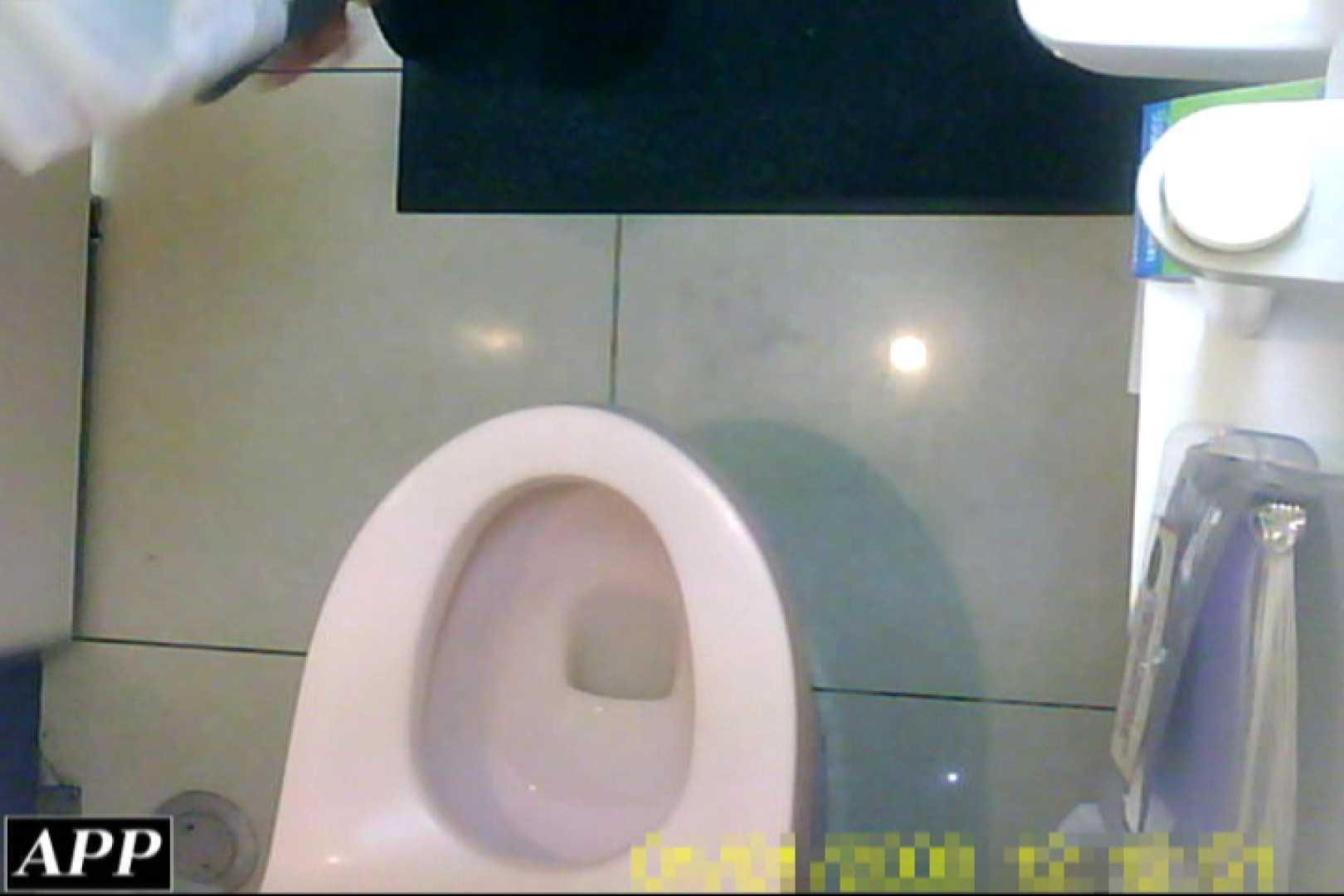 3視点洗面所 vol.038 0   0  99画像 58