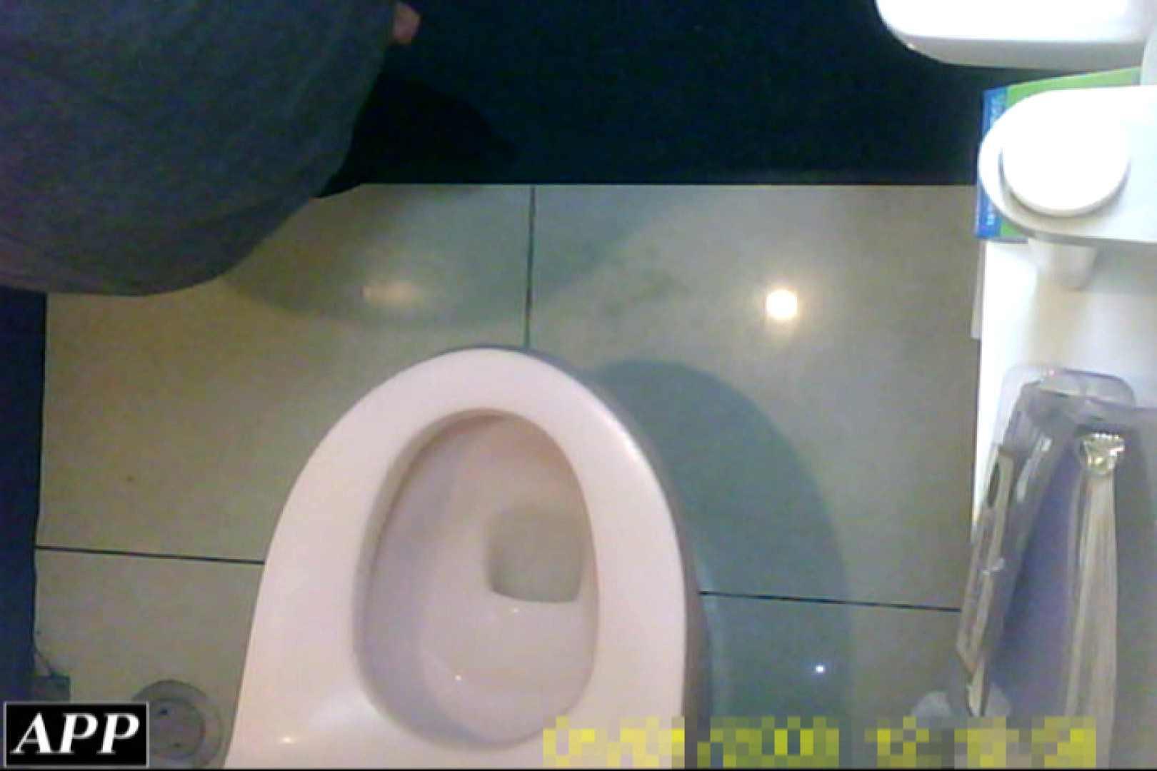 3視点洗面所 vol.038 0   0  99画像 59