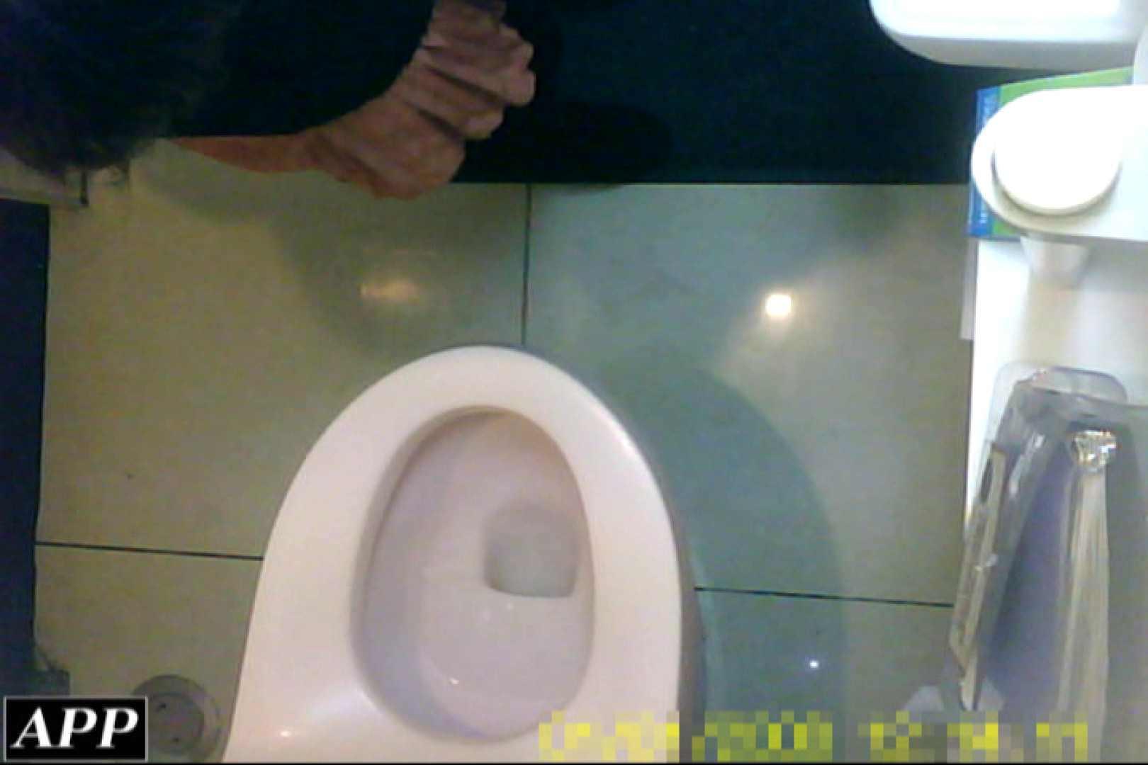 3視点洗面所 vol.038 0   0  99画像 73