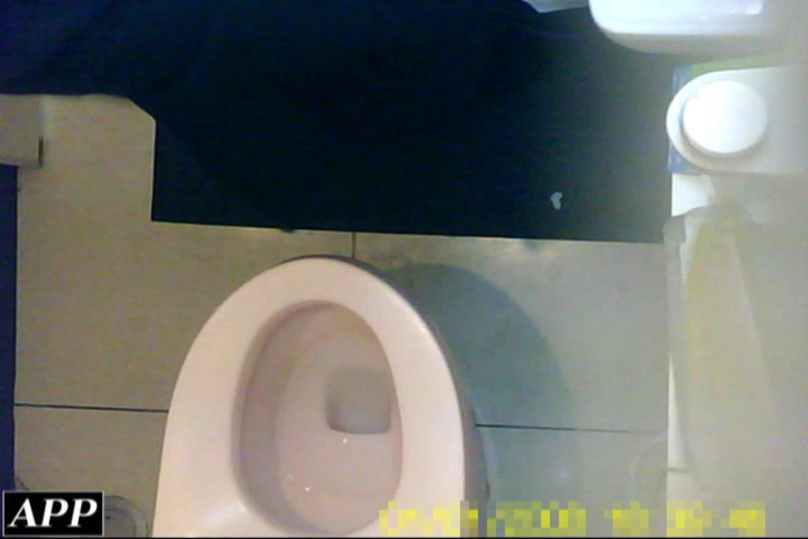 3視点洗面所 vol.052 0 | 0  100画像 14