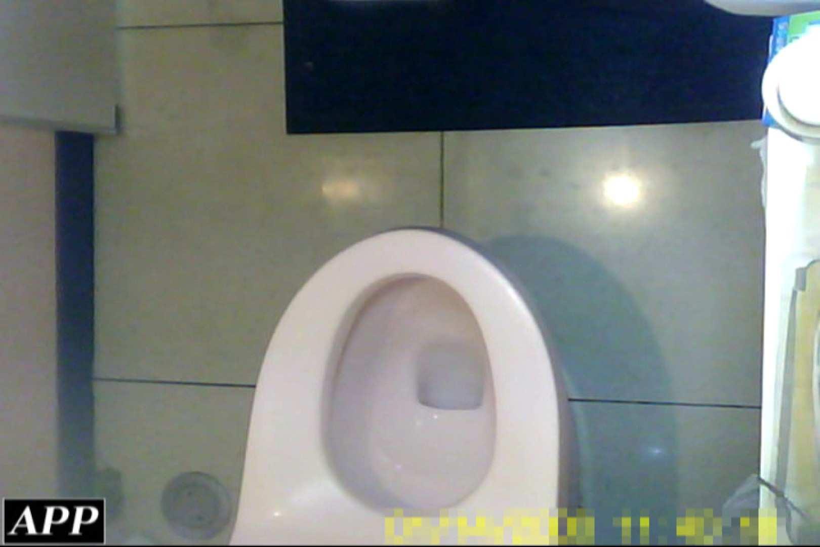 3視点洗面所 vol.052 0 | 0  100画像 47