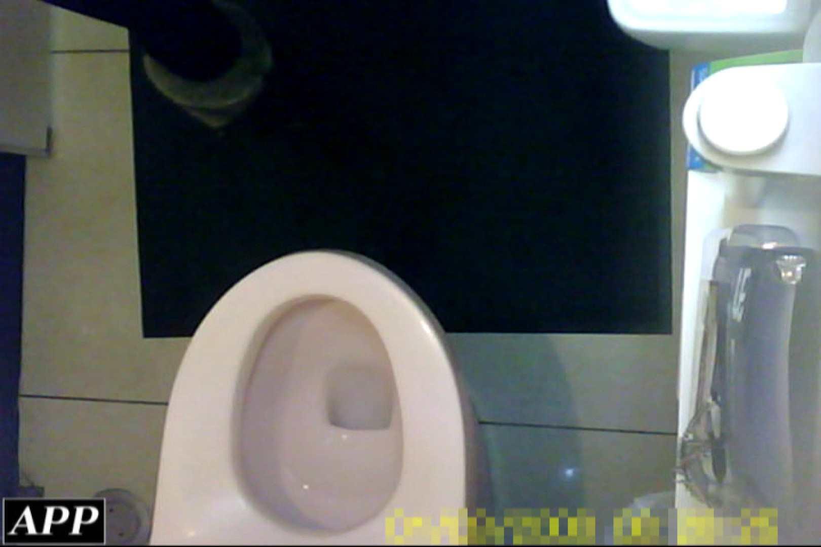 3視点洗面所 vol.066 0   0  98画像 67
