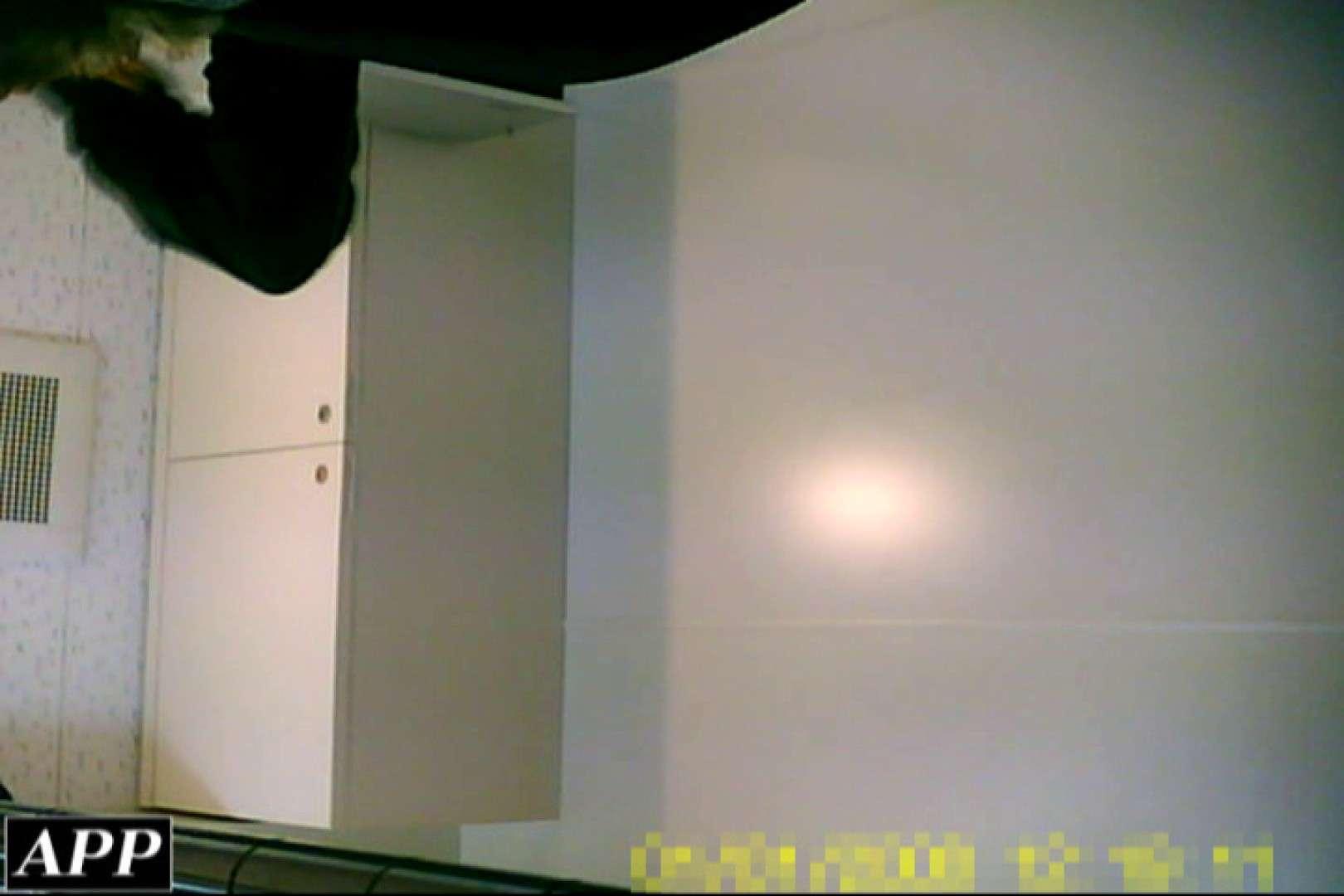 3視点洗面所 vol.086 0   0  105画像 6