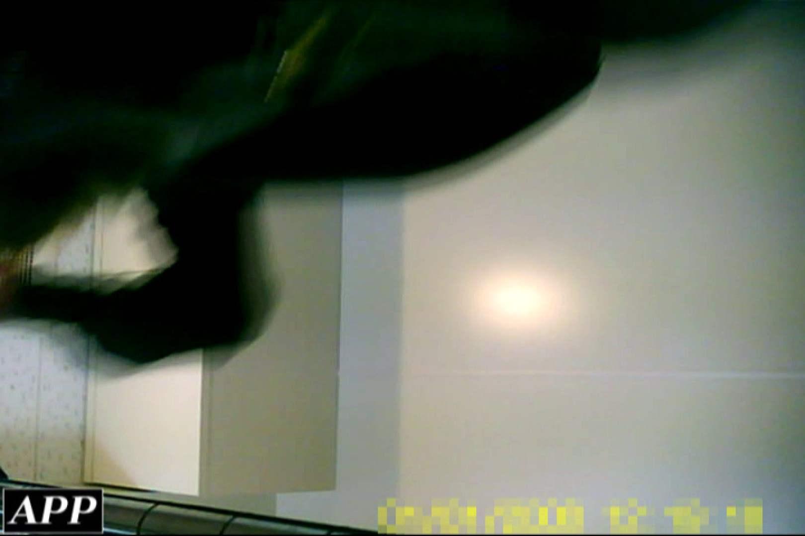 3視点洗面所 vol.086 0   0  105画像 16