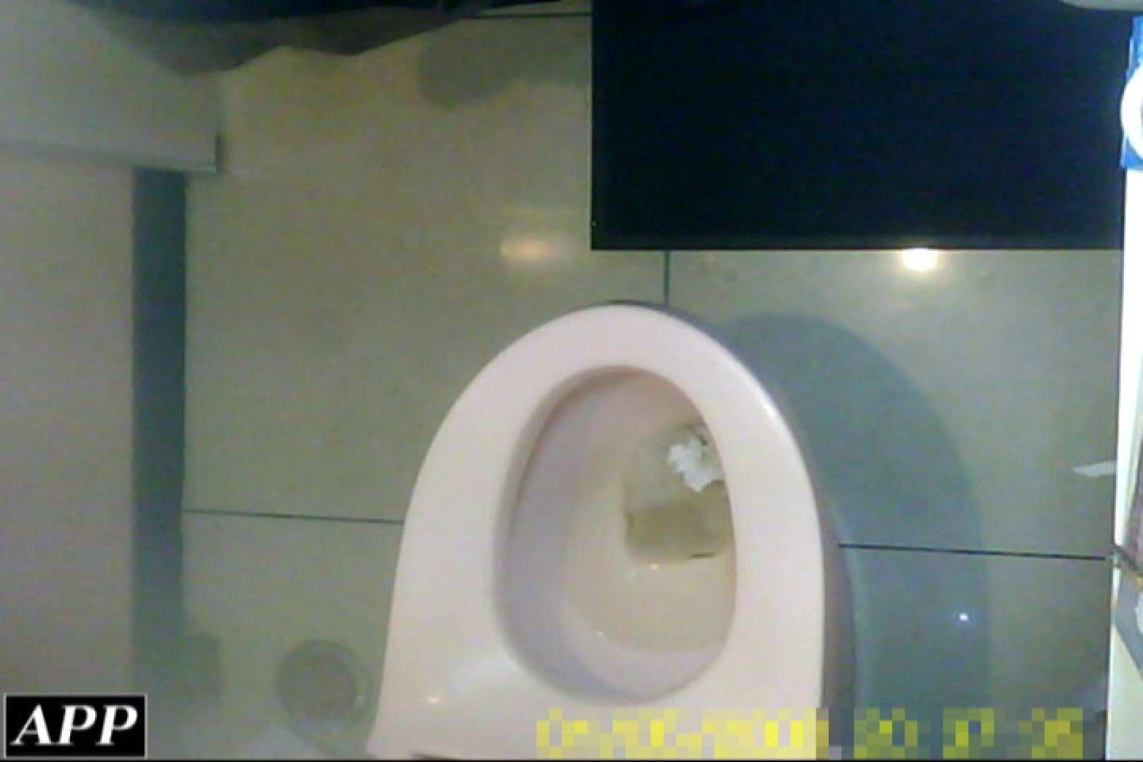 3視点洗面所 vol.086 0   0  105画像 64