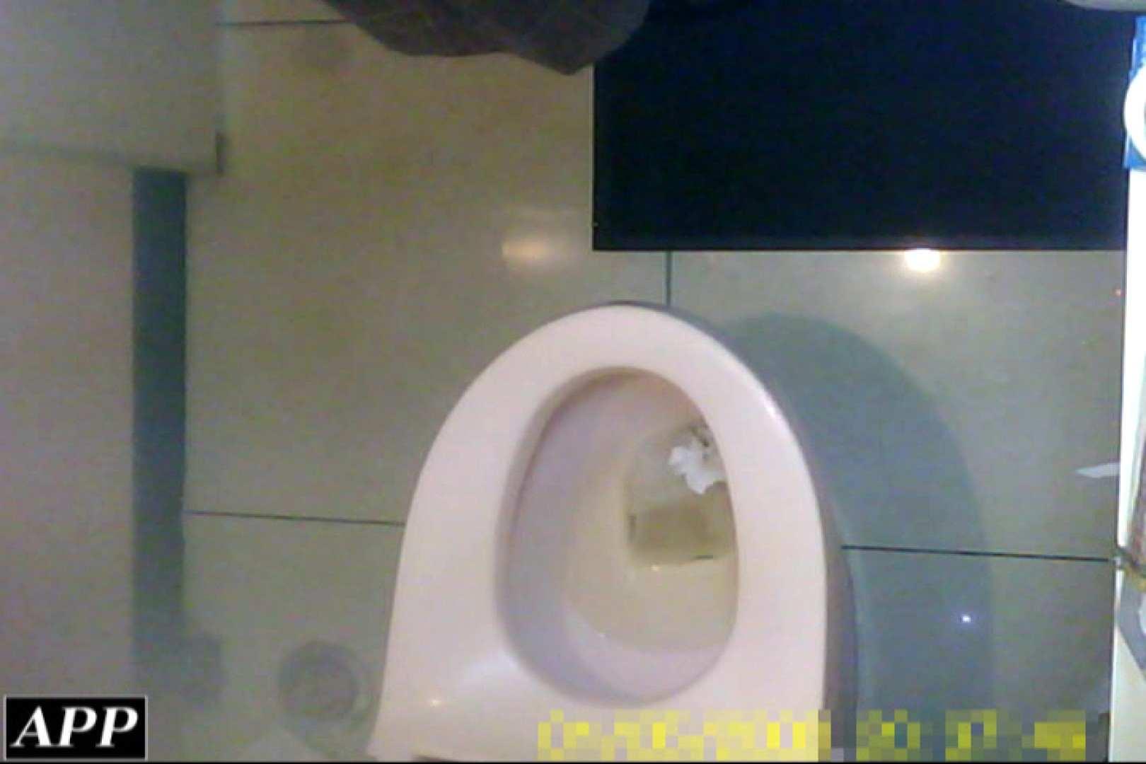 3視点洗面所 vol.086 0   0  105画像 66