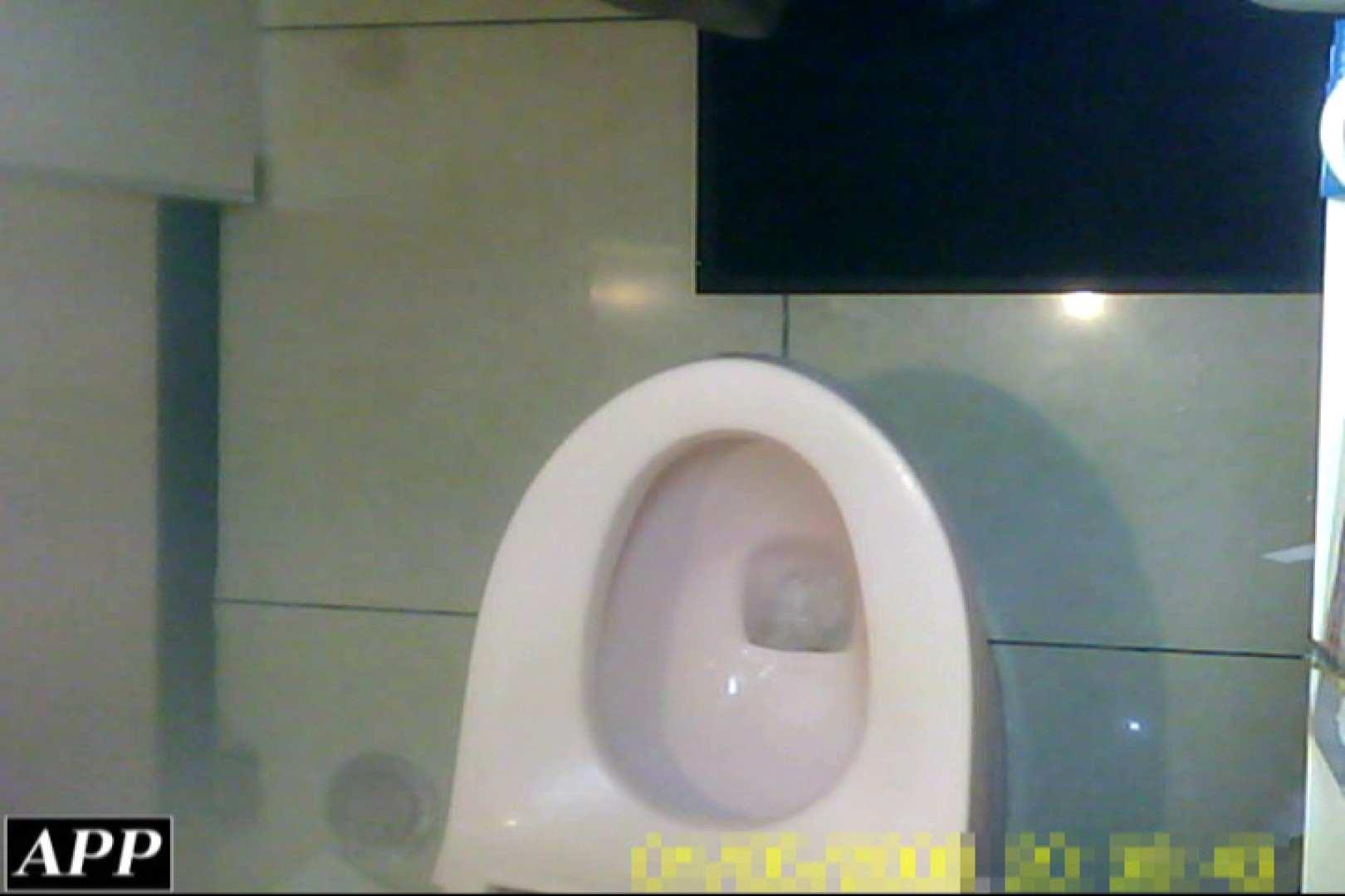 3視点洗面所 vol.086 0   0  105画像 72