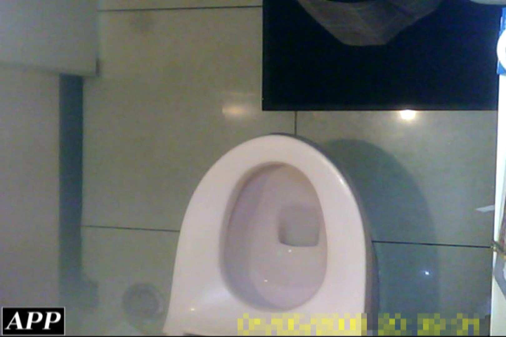 3視点洗面所 vol.086 0   0  105画像 79