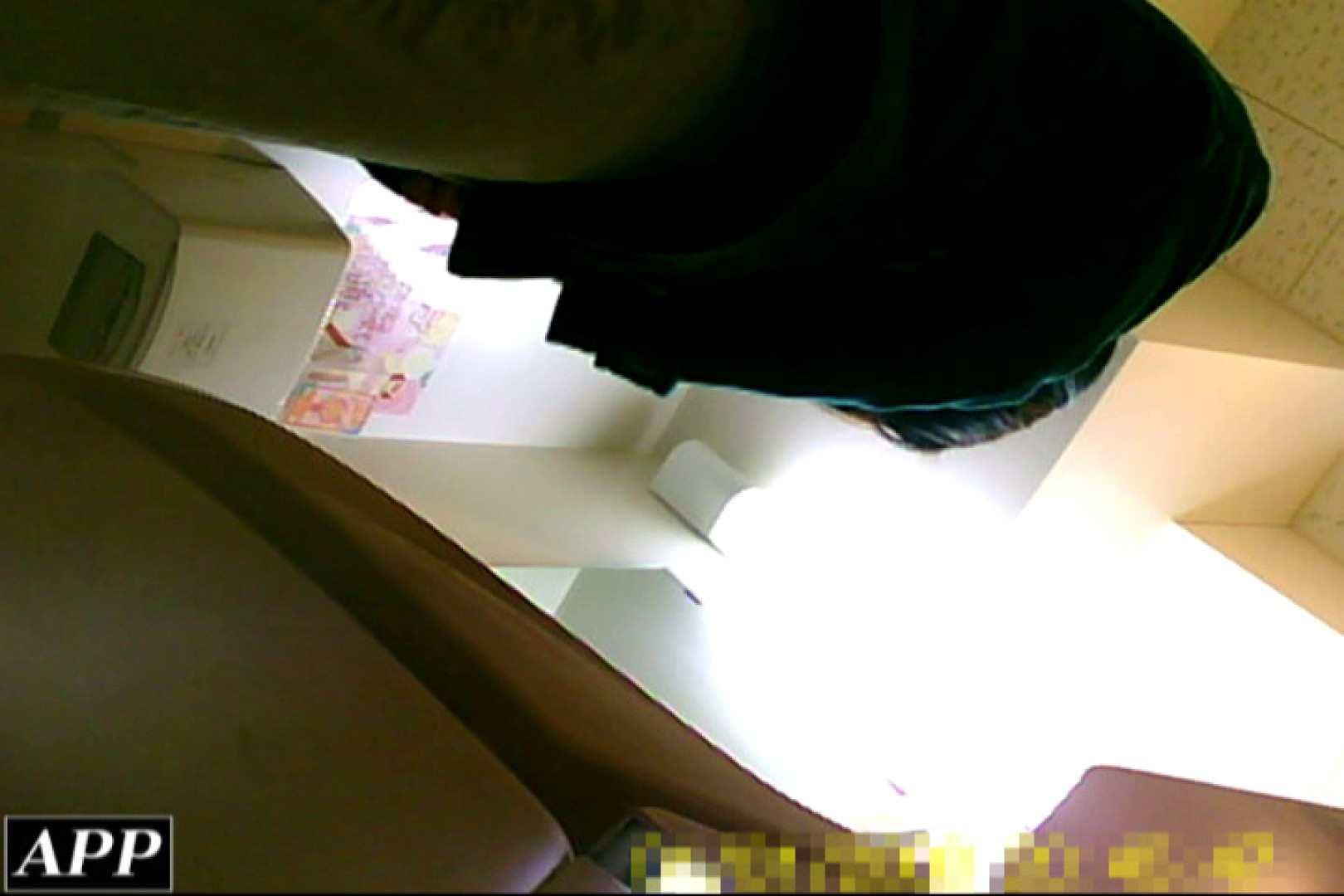 3視点洗面所 vol.087 0 | 0  101画像 54
