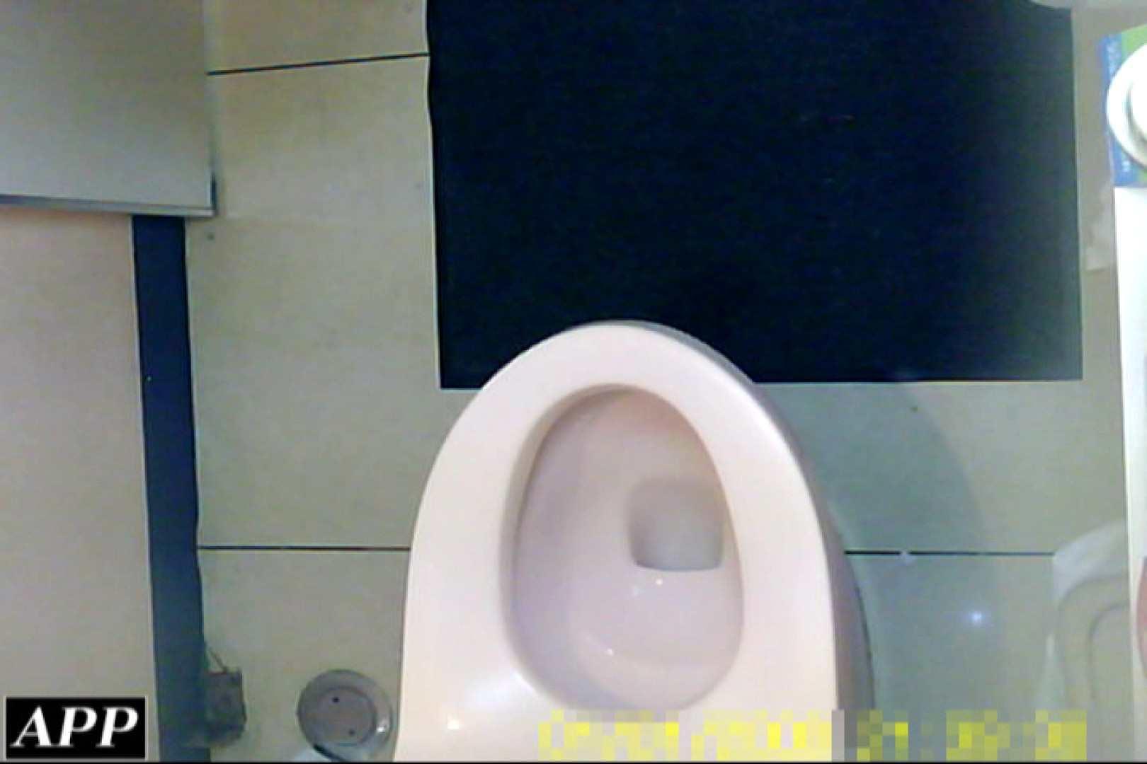 3視点洗面所 vol.087 0 | 0  101画像 89
