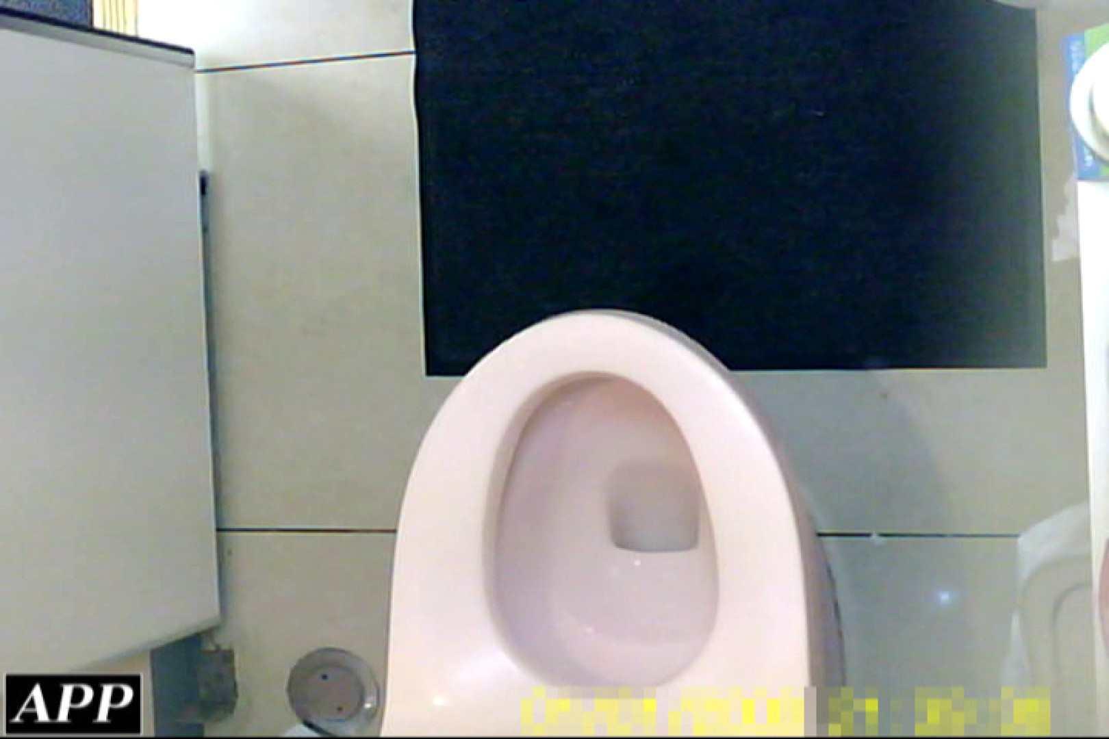 3視点洗面所 vol.087 0 | 0  101画像 90