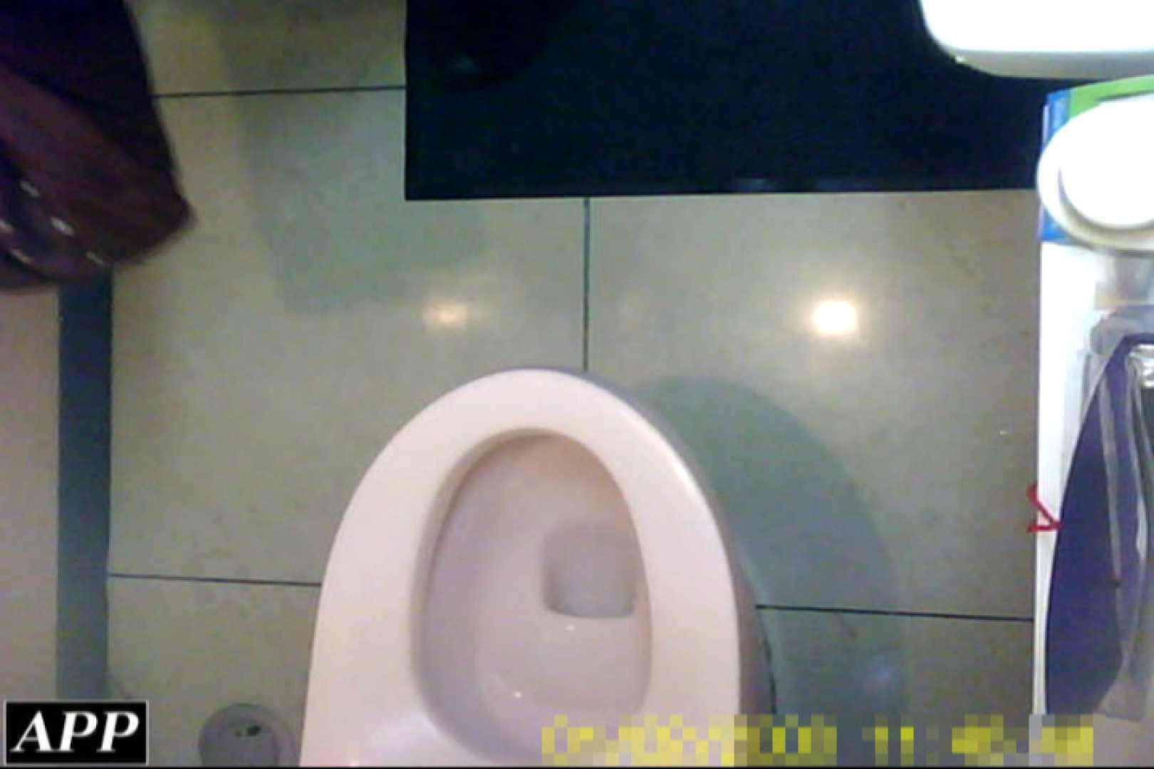 3視点洗面所 vol.089 0 | 0  71画像 7
