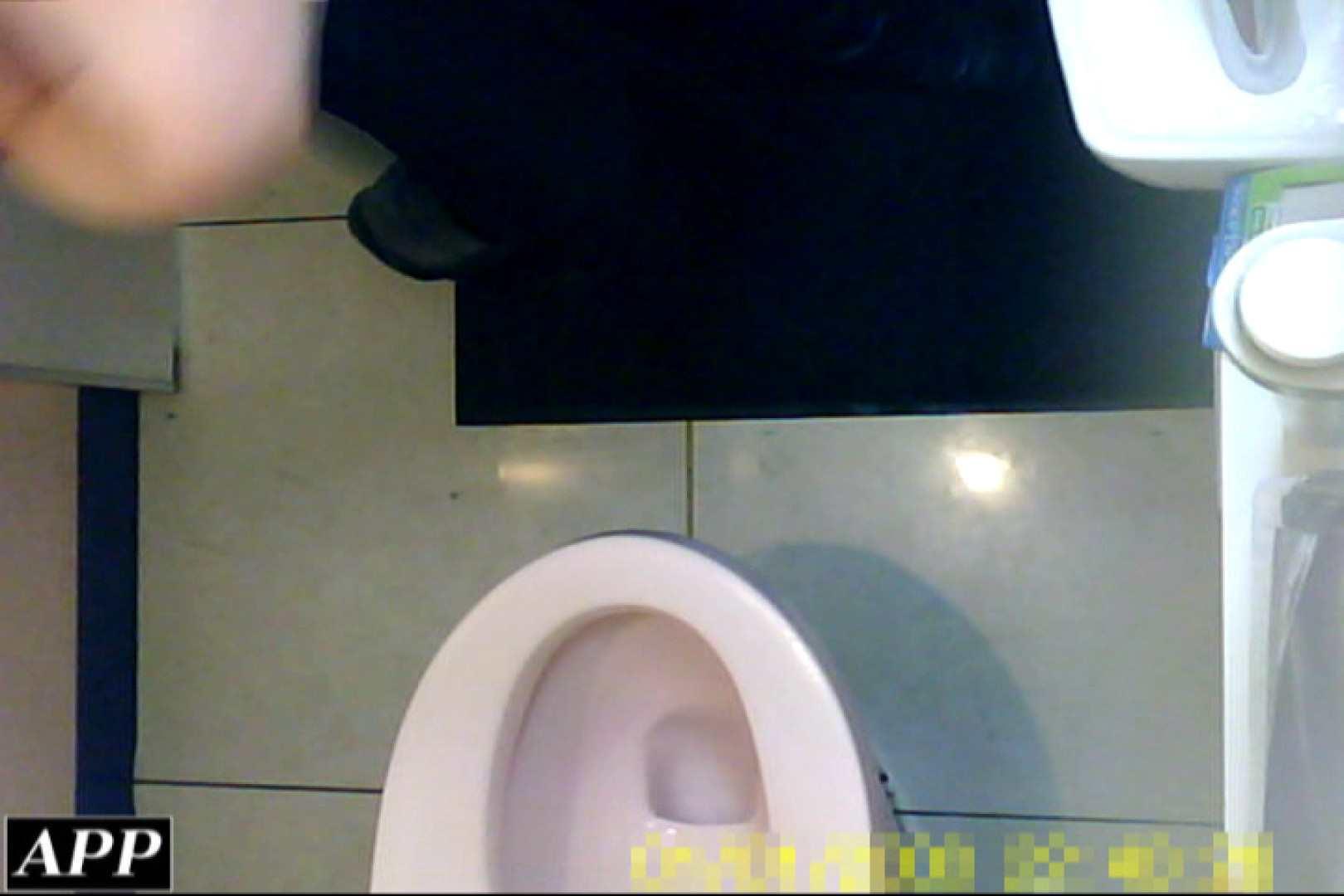 3視点洗面所 vol.106 0   0  54画像 12