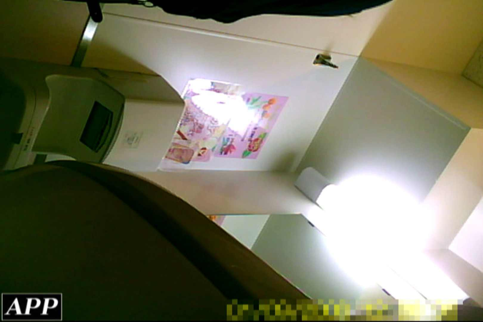 3視点洗面所 vol.124 0   0  93画像 64