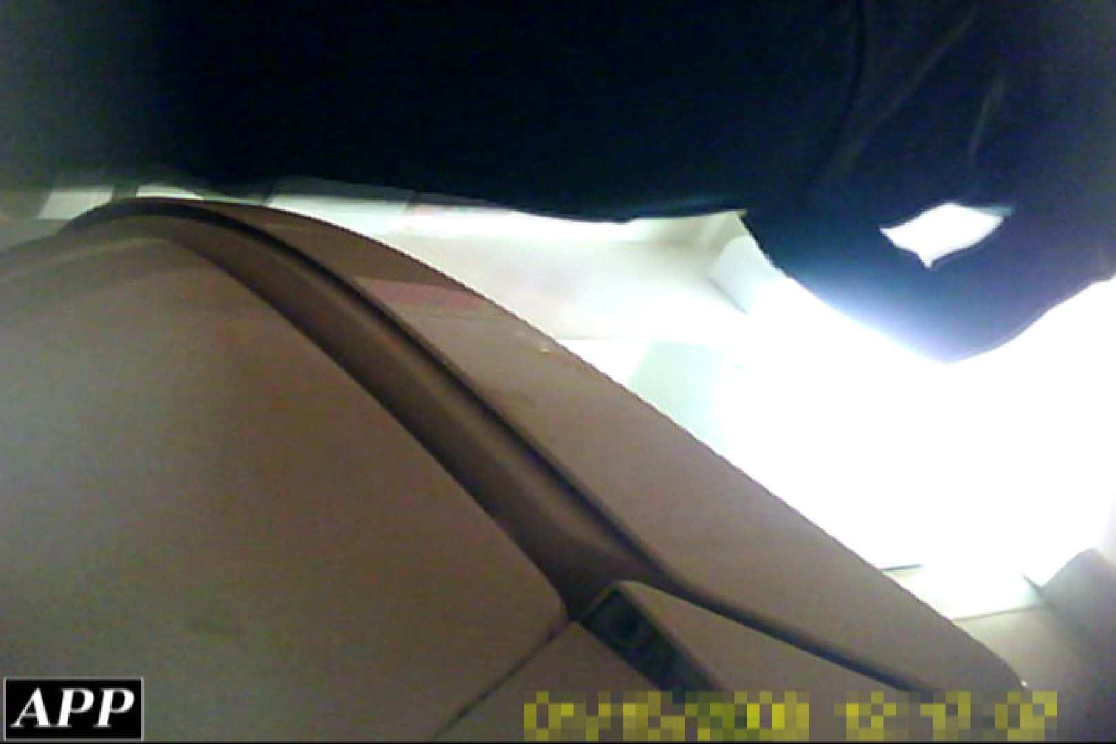 3視点洗面所 vol.126 0   0  21画像 2
