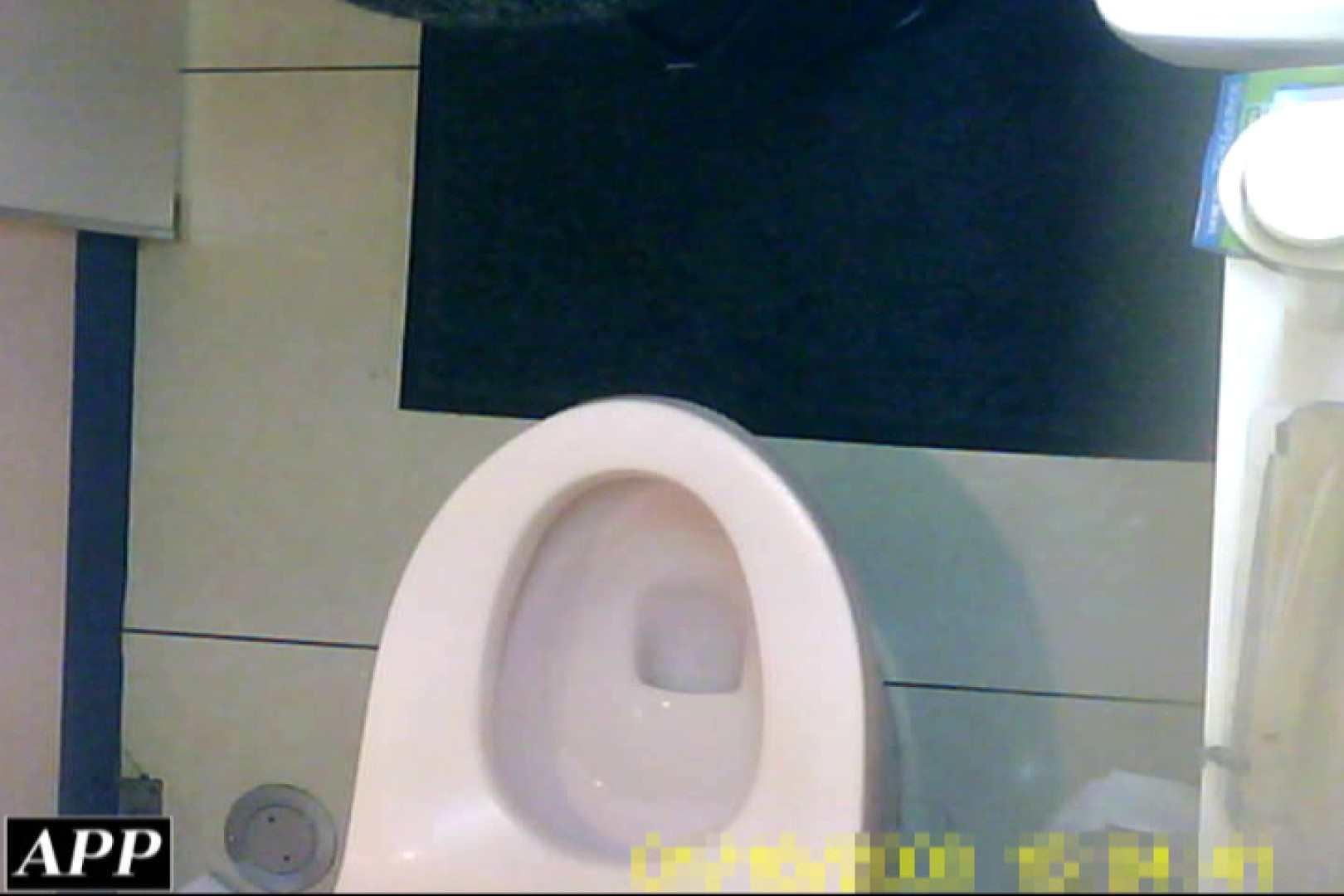 3視点洗面所 vol.144 0 | 0  82画像 76