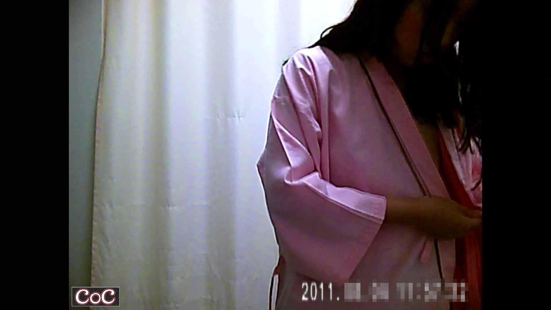 病院おもいっきり着替え! vol.10 0   0  48画像 23