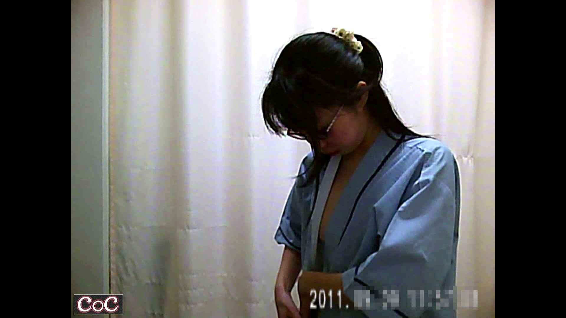病院おもいっきり着替え! vol.23 0   0  110画像 34