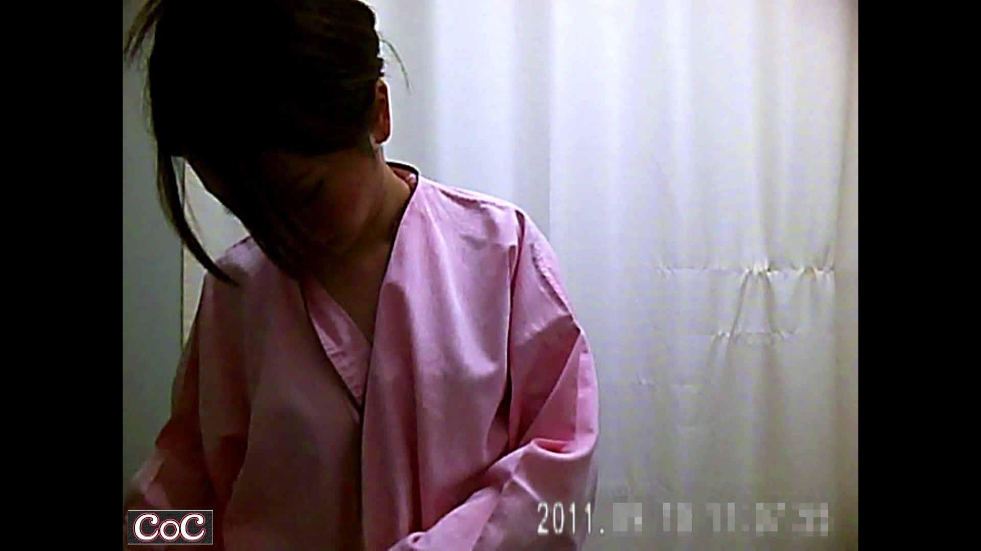 病院おもいっきり着替え! vol.23 0   0  110画像 96