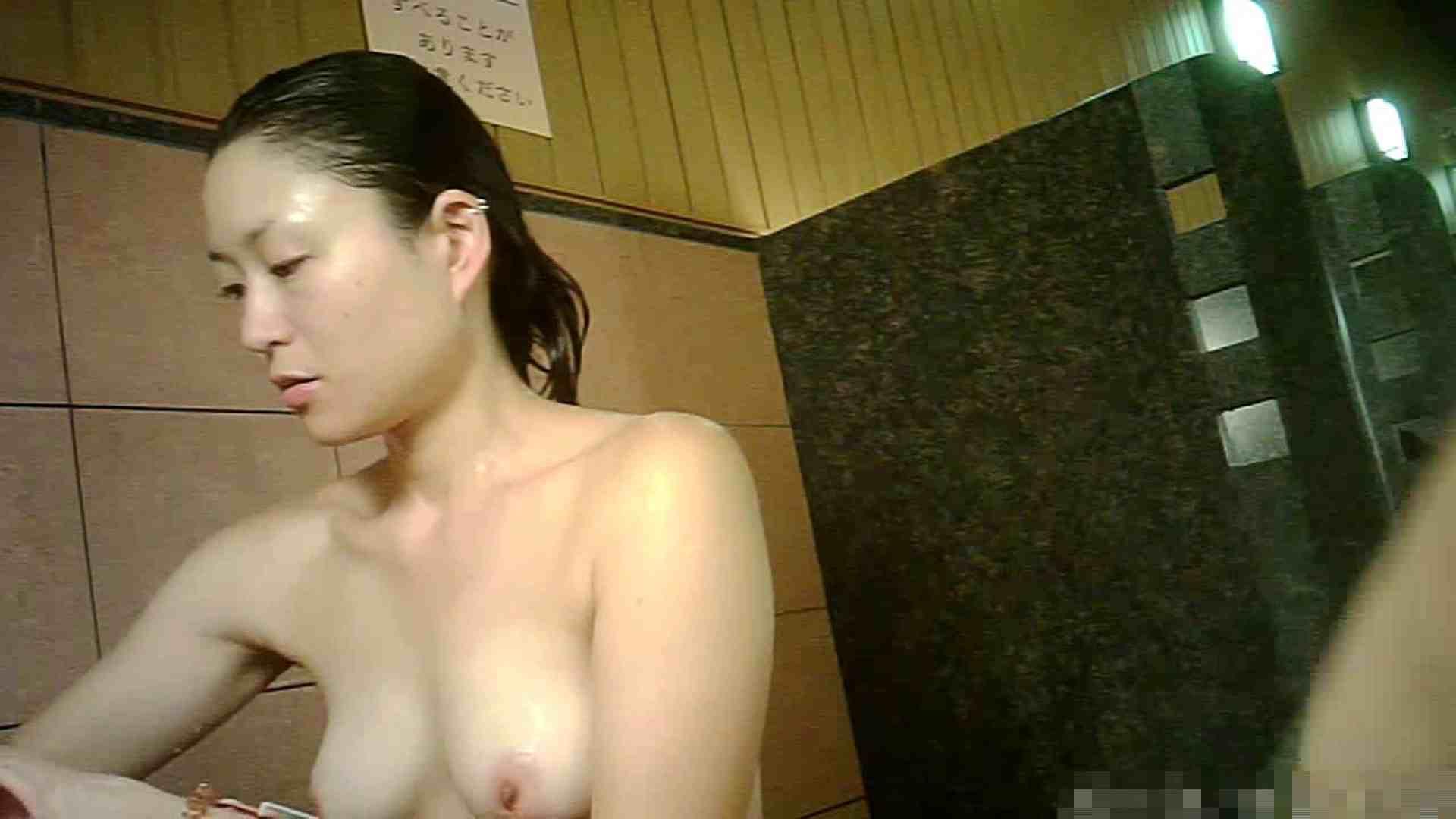 手を染めてしまった女性盗撮師の女風呂潜入記 vol.001 0   0  33画像 18