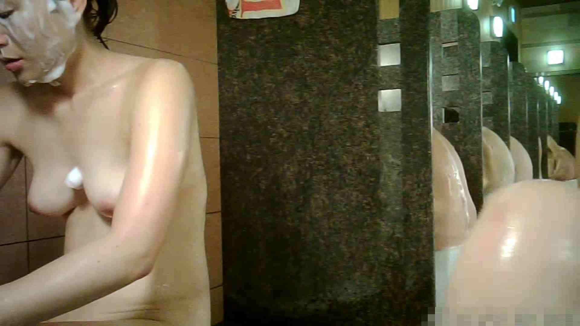手を染めてしまった女性盗撮師の女風呂潜入記 vol.001 0   0  33画像 33