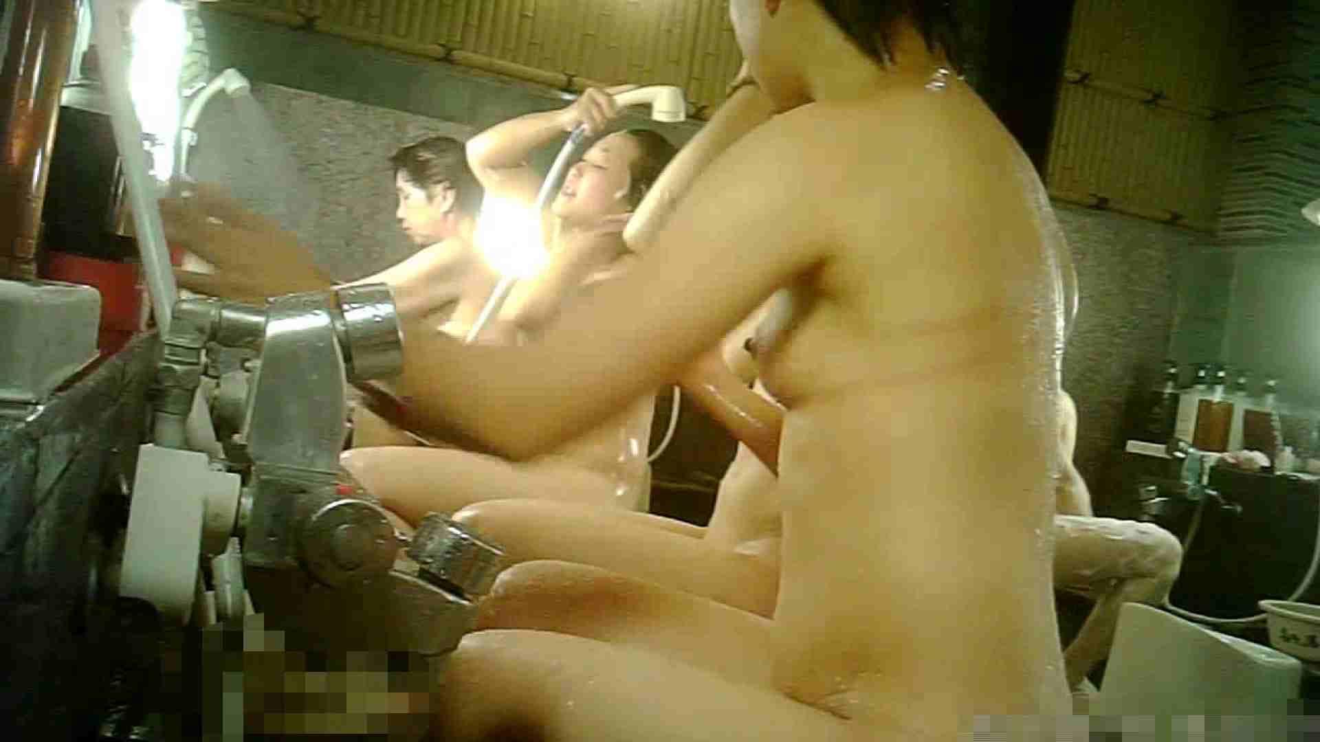 手を染めてしまった女性盗撮師の女風呂潜入記 vol.006 0   0  32画像 16