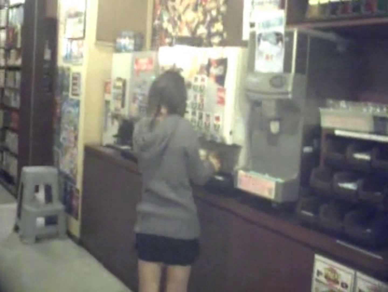 インターネットカフェの中で起こっている出来事 vol.007 0   0  93画像 20