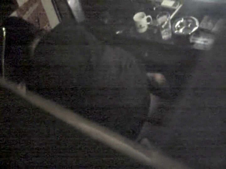 インターネットカフェの中で起こっている出来事 vol.007 0   0  93画像 74
