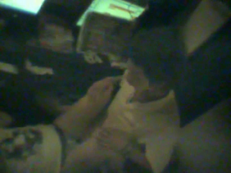 インターネットカフェの中で起こっている出来事 vol.016 0   0  109画像 67