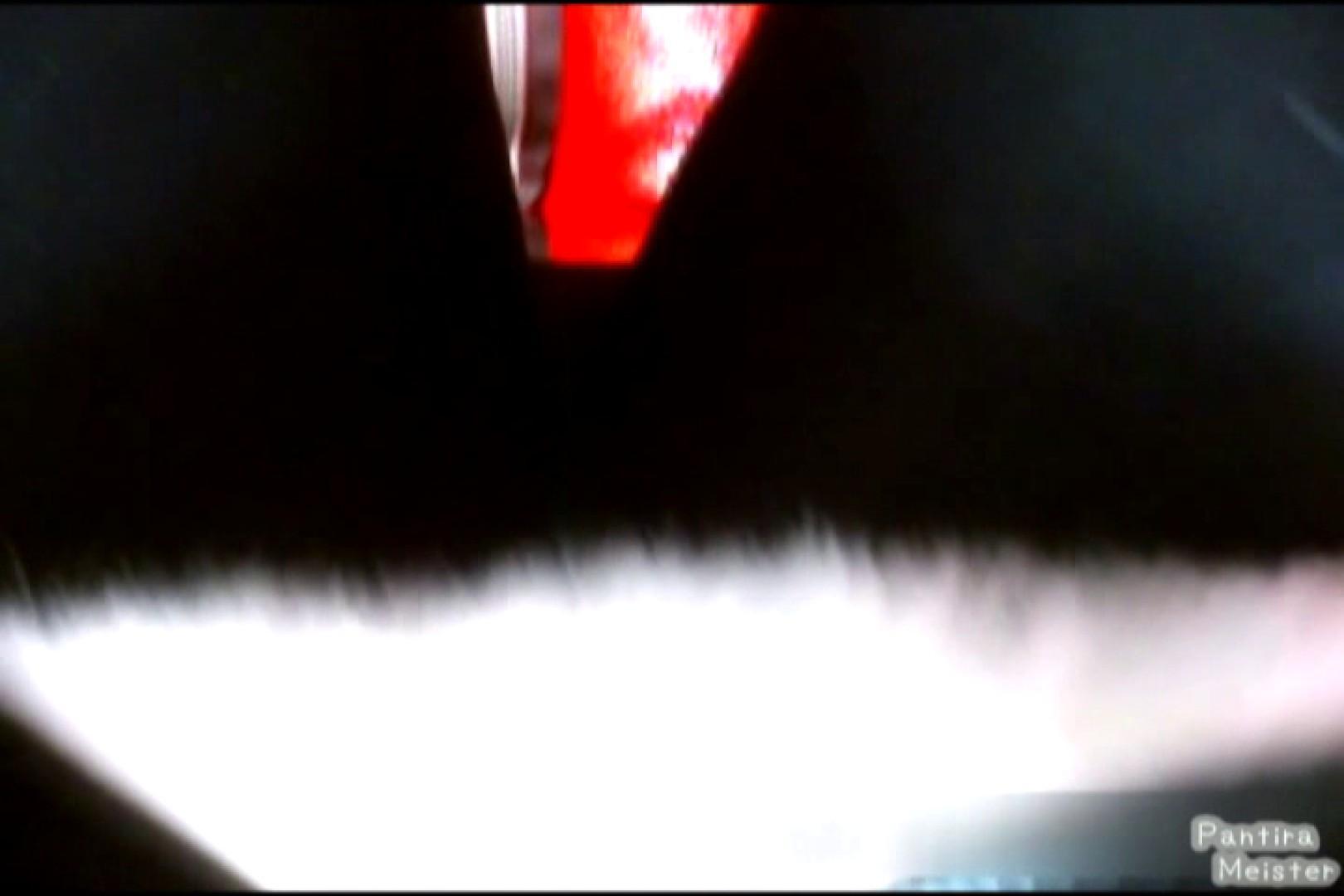 オリジナルパンチラNO.004キティちゃんのリボン 0 | 0  109画像 10