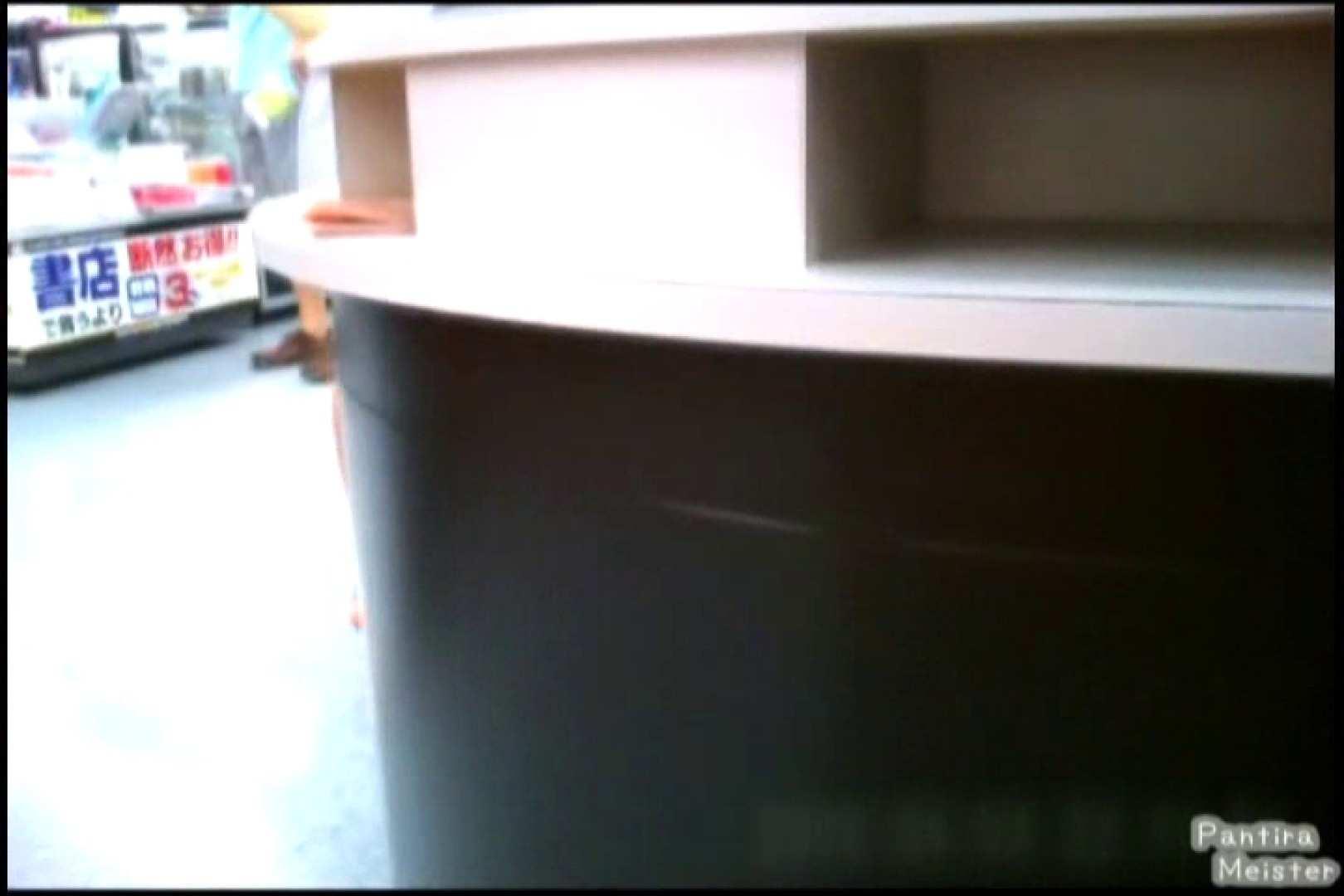 オリジナルパンチラNO.004キティちゃんのリボン 0 | 0  109画像 38