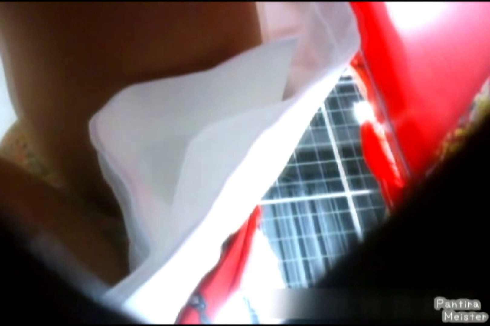 オリジナルパンチラNO.004キティちゃんのリボン 0 | 0  109画像 106