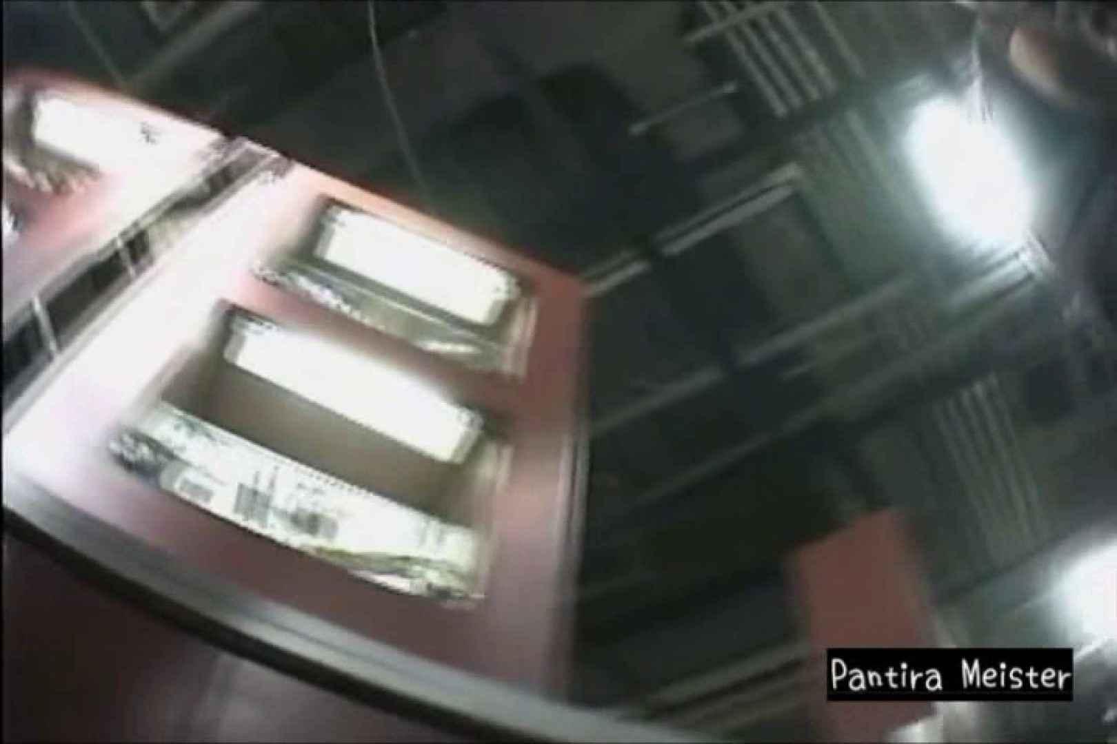オリジナルパンチラ No.088 0   0  80画像 44