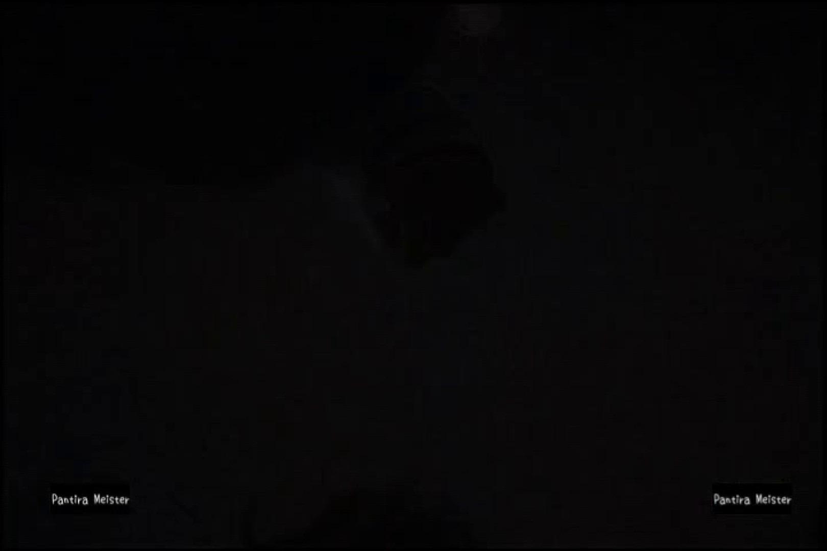 オリジナルパンチラ No.102 0 | 0  71画像 24