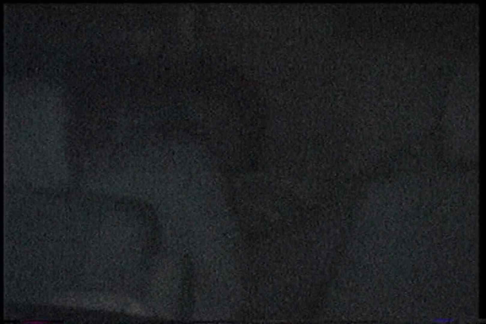 充血監督の深夜の運動会Vol.181 0   0  85画像 3