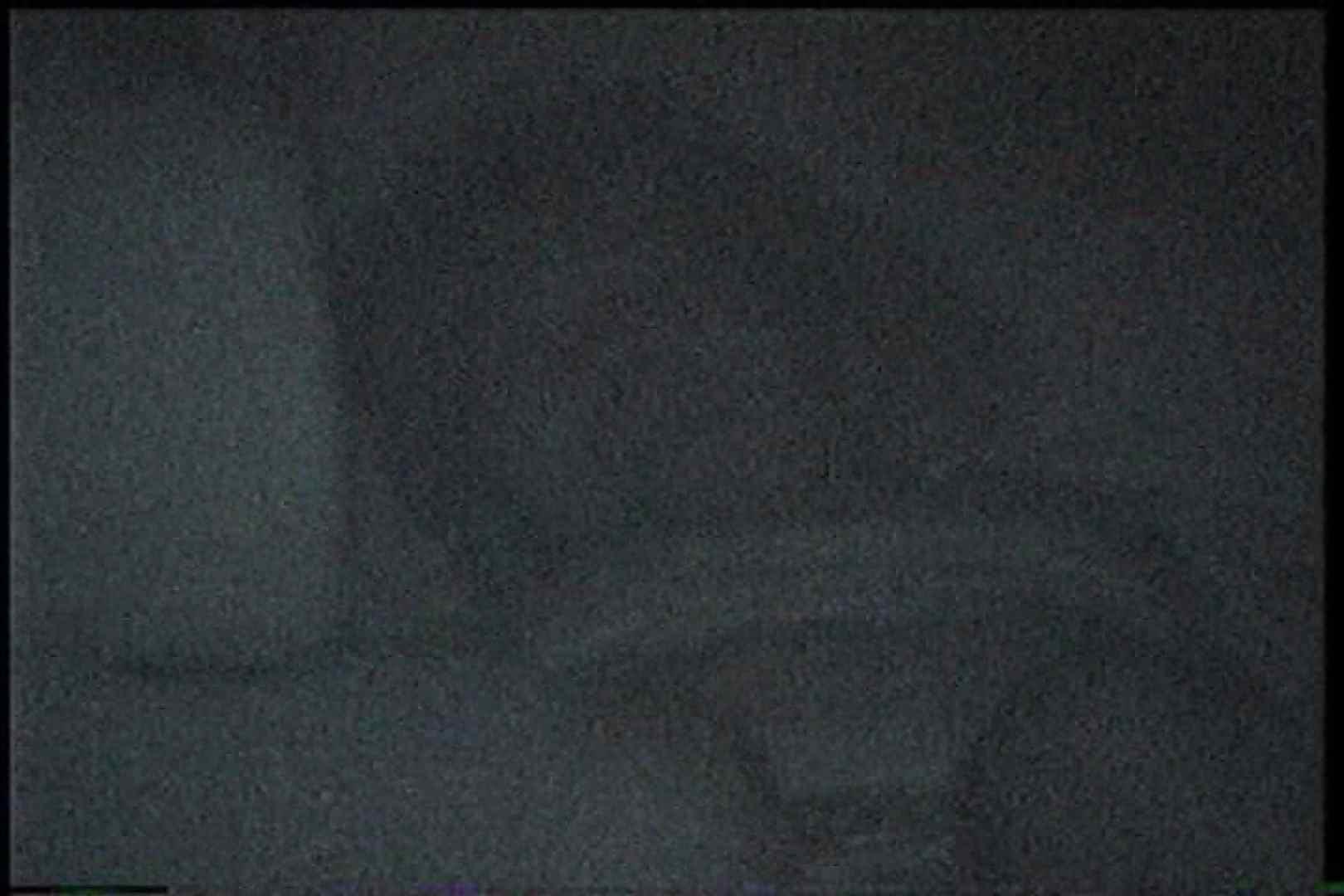 充血監督の深夜の運動会Vol.181 0   0  85画像 8