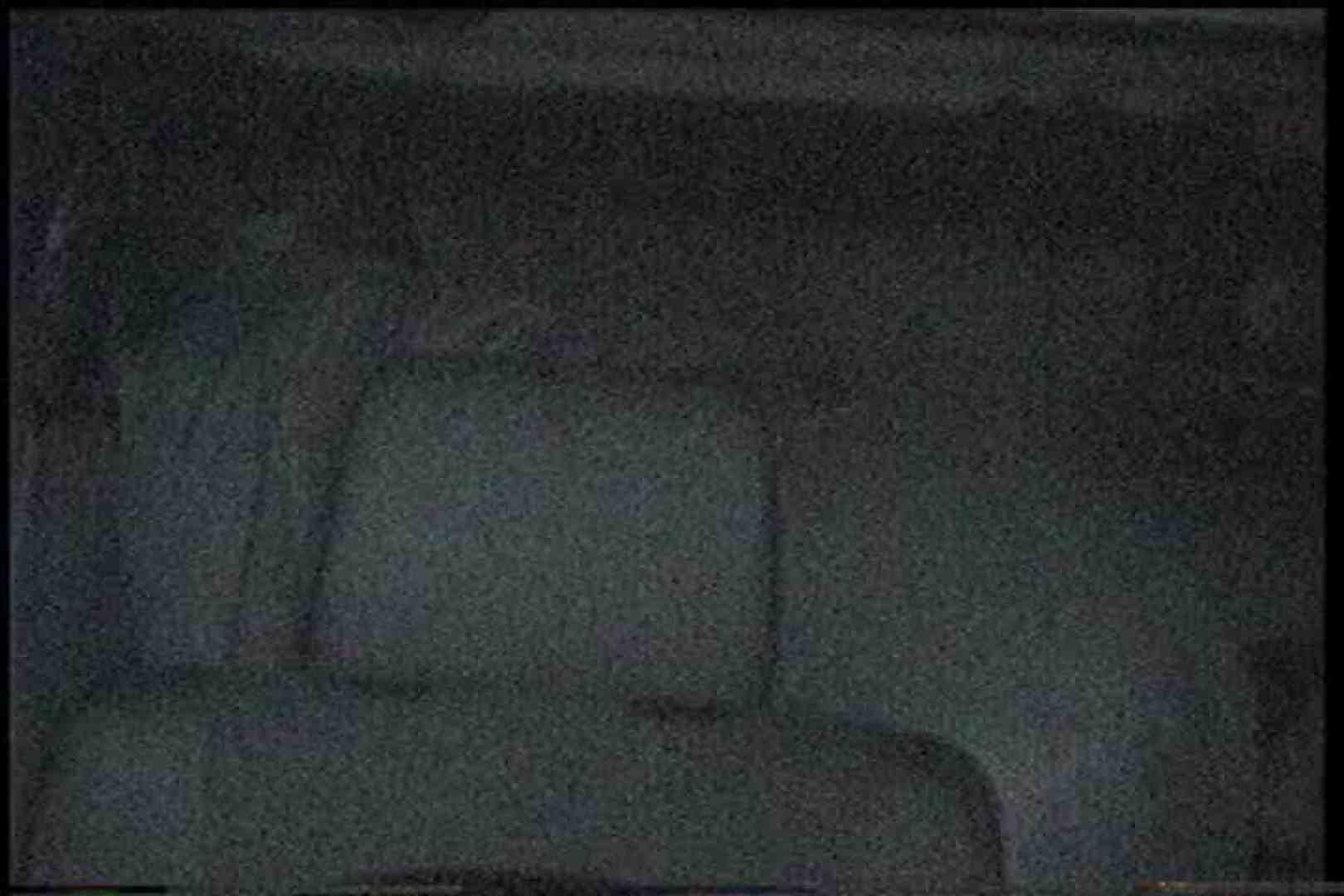 充血監督の深夜の運動会Vol.181 0   0  85画像 18
