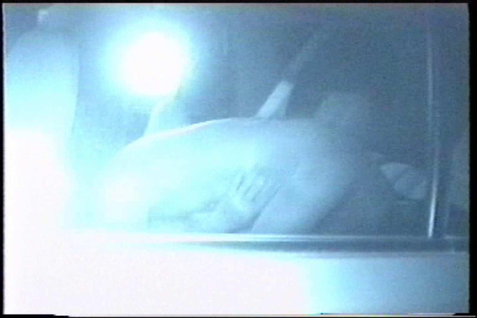 充血監督の深夜の運動会Vol.210 0 | 0  63画像 22