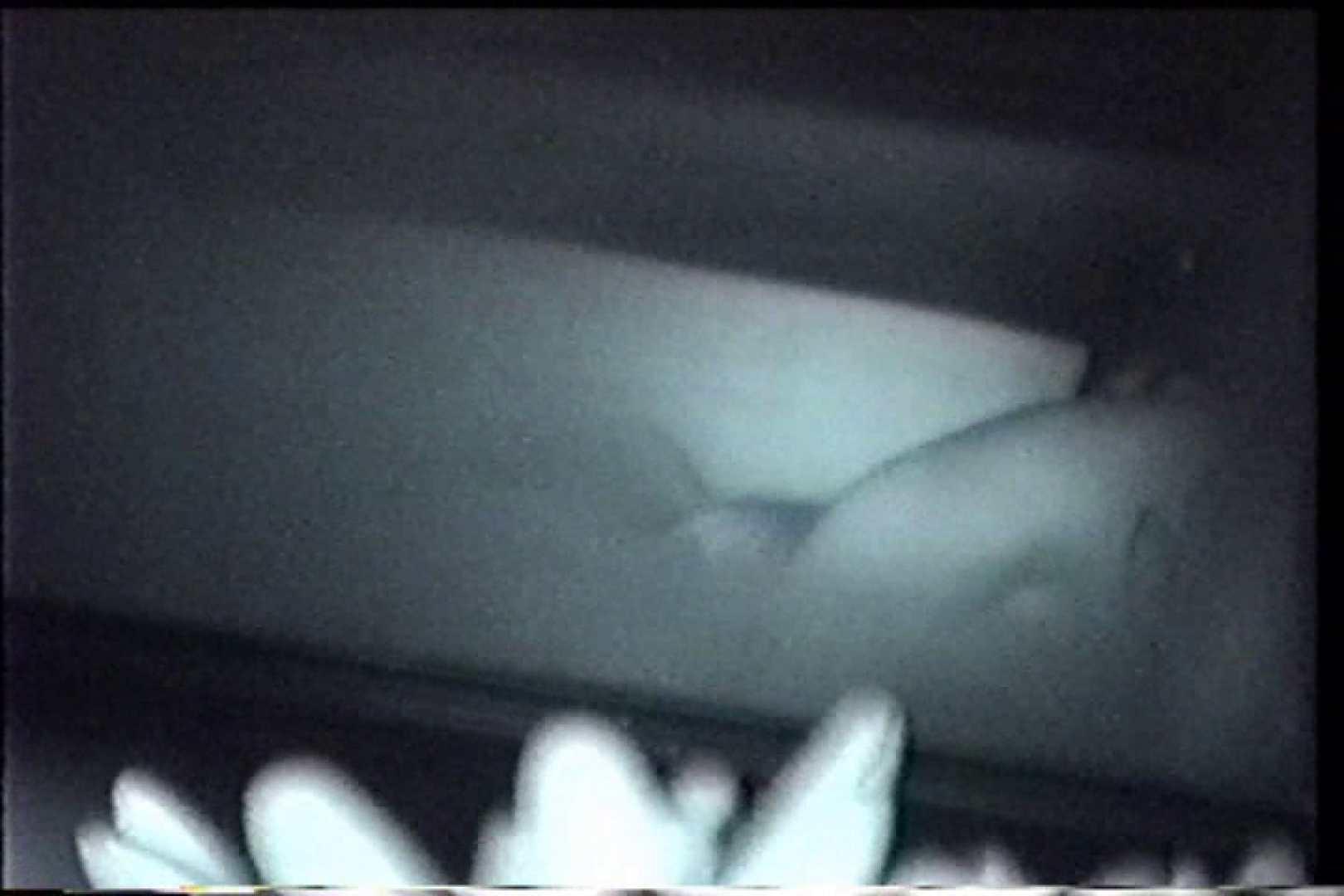 充血監督の深夜の運動会Vol.228 0 | 0  46画像 32