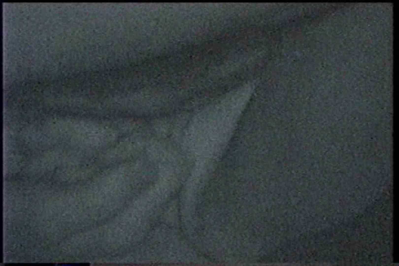 充血監督の深夜の運動会Vol.233 0 | 0  97画像 6