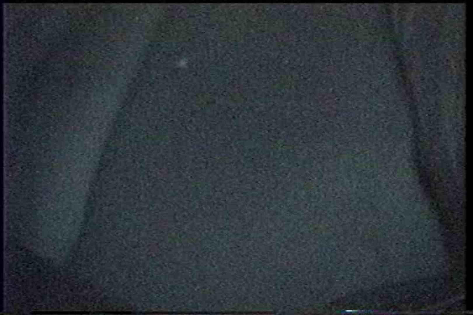 充血監督の深夜の運動会Vol.233 0 | 0  97画像 73