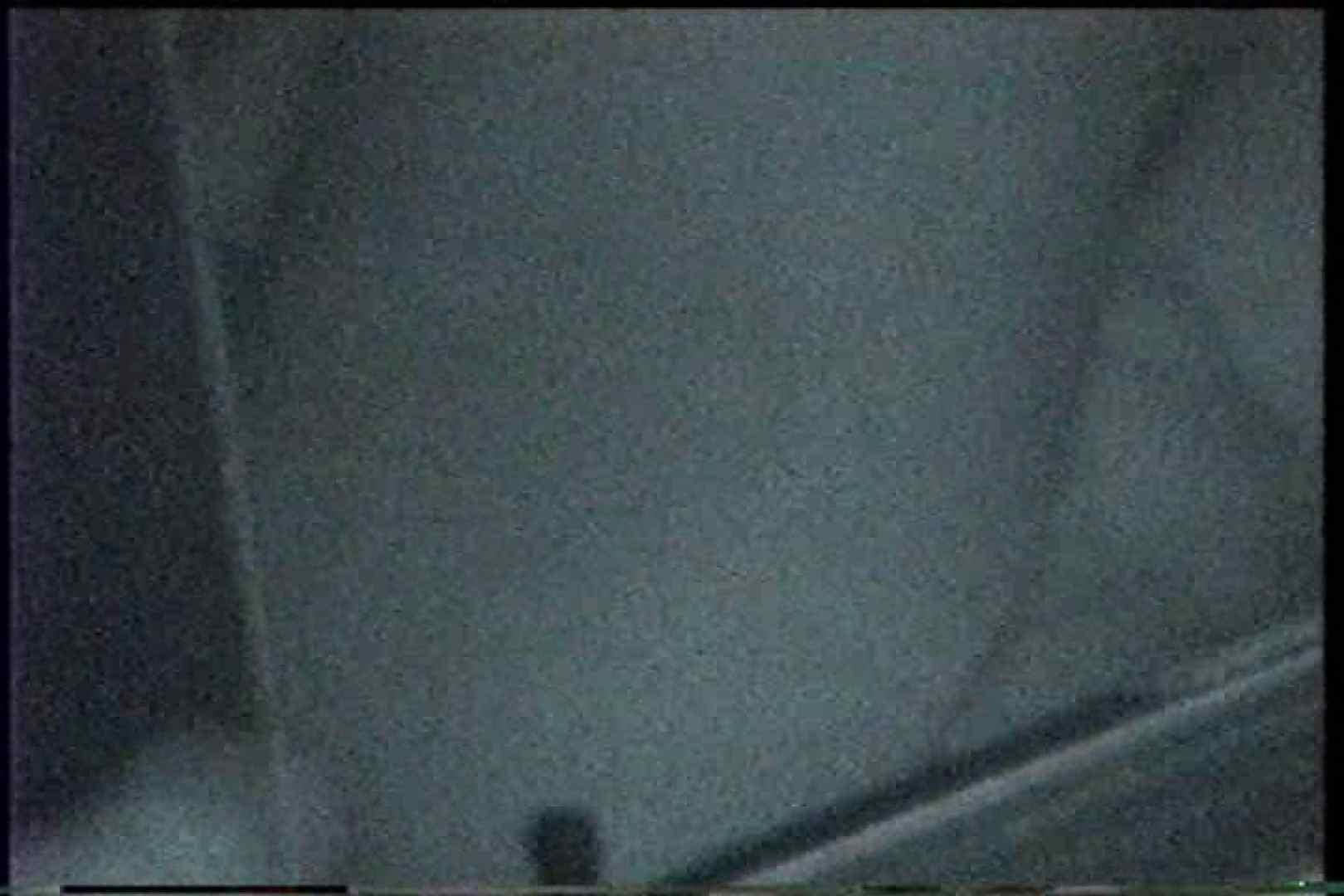 充血監督の深夜の運動会Vol.233 0 | 0  97画像 83