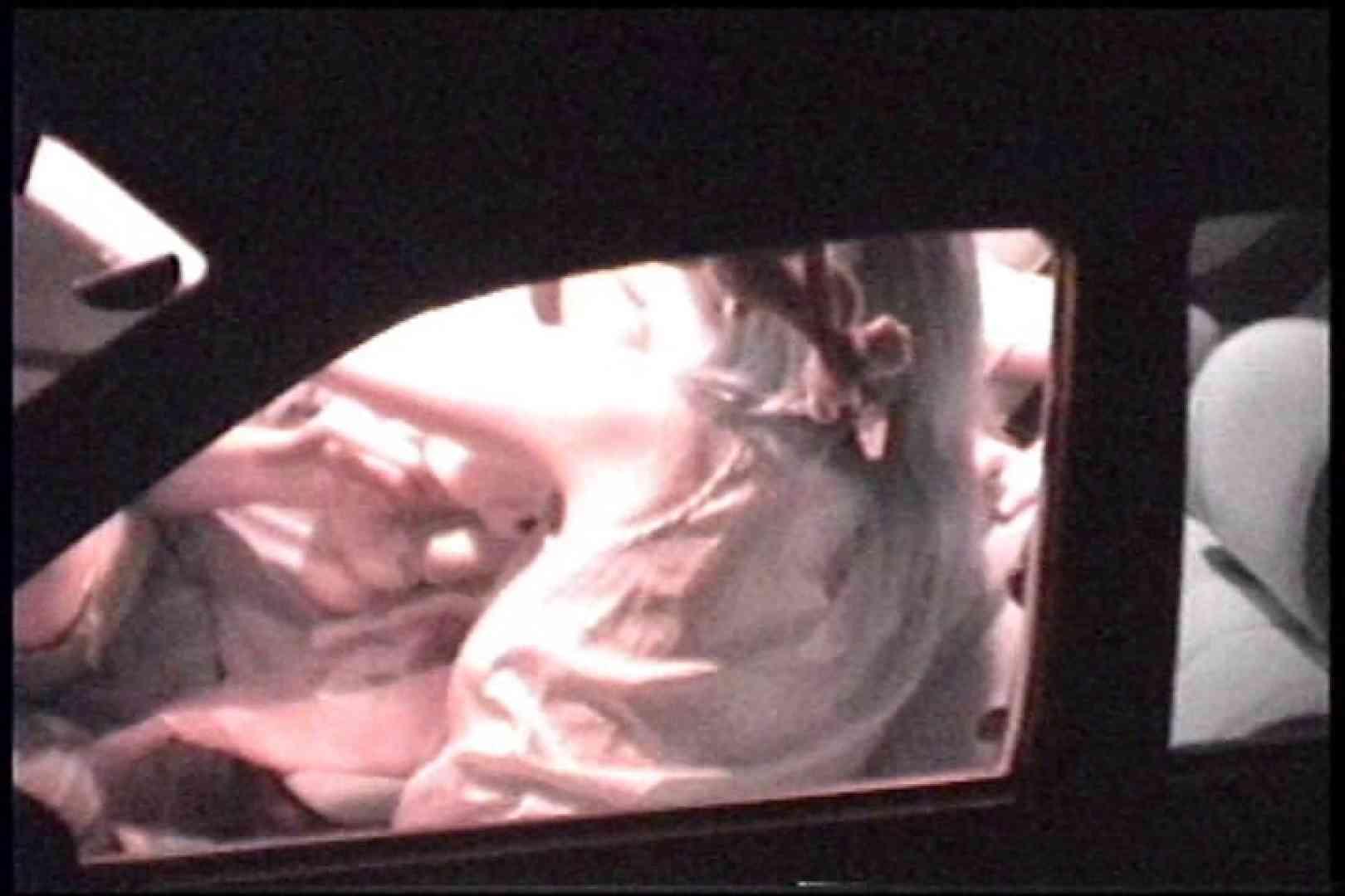 充血監督の深夜の運動会Vol.234 0   0  107画像 5