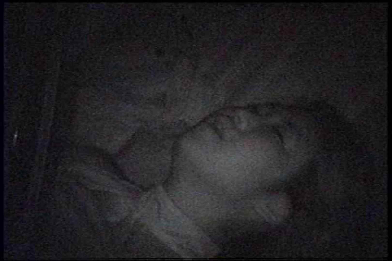 充血監督の深夜の運動会Vol.234 0   0  107画像 8