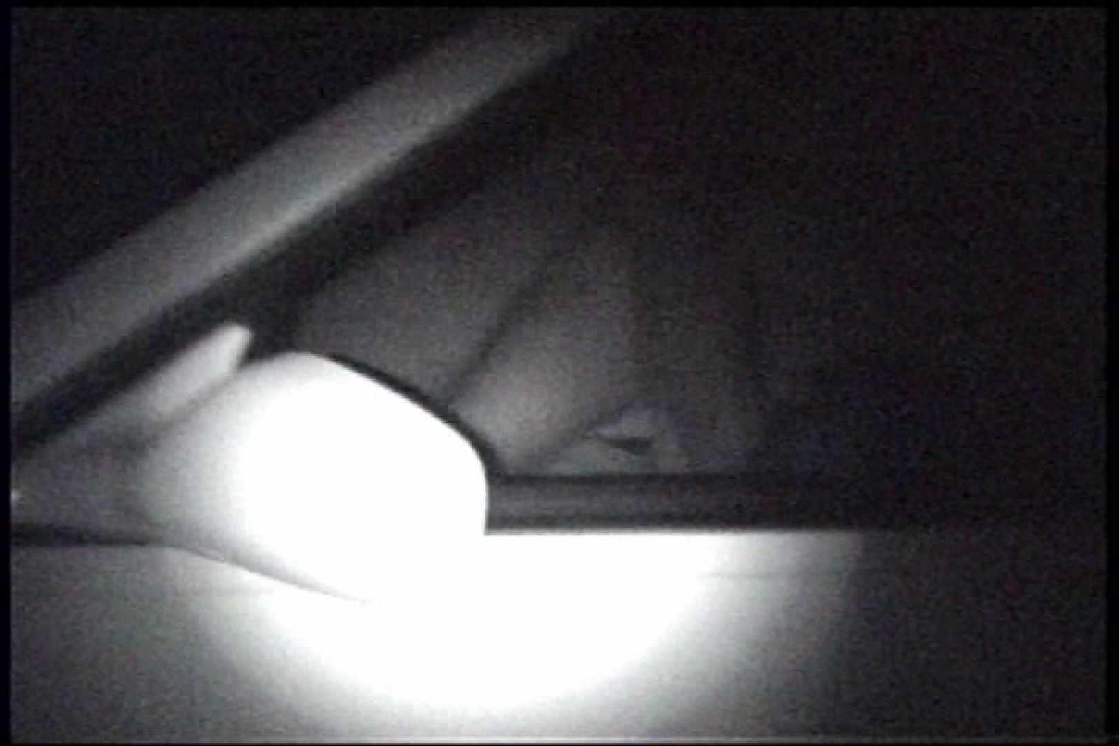 充血監督の深夜の運動会Vol.234 0   0  107画像 48
