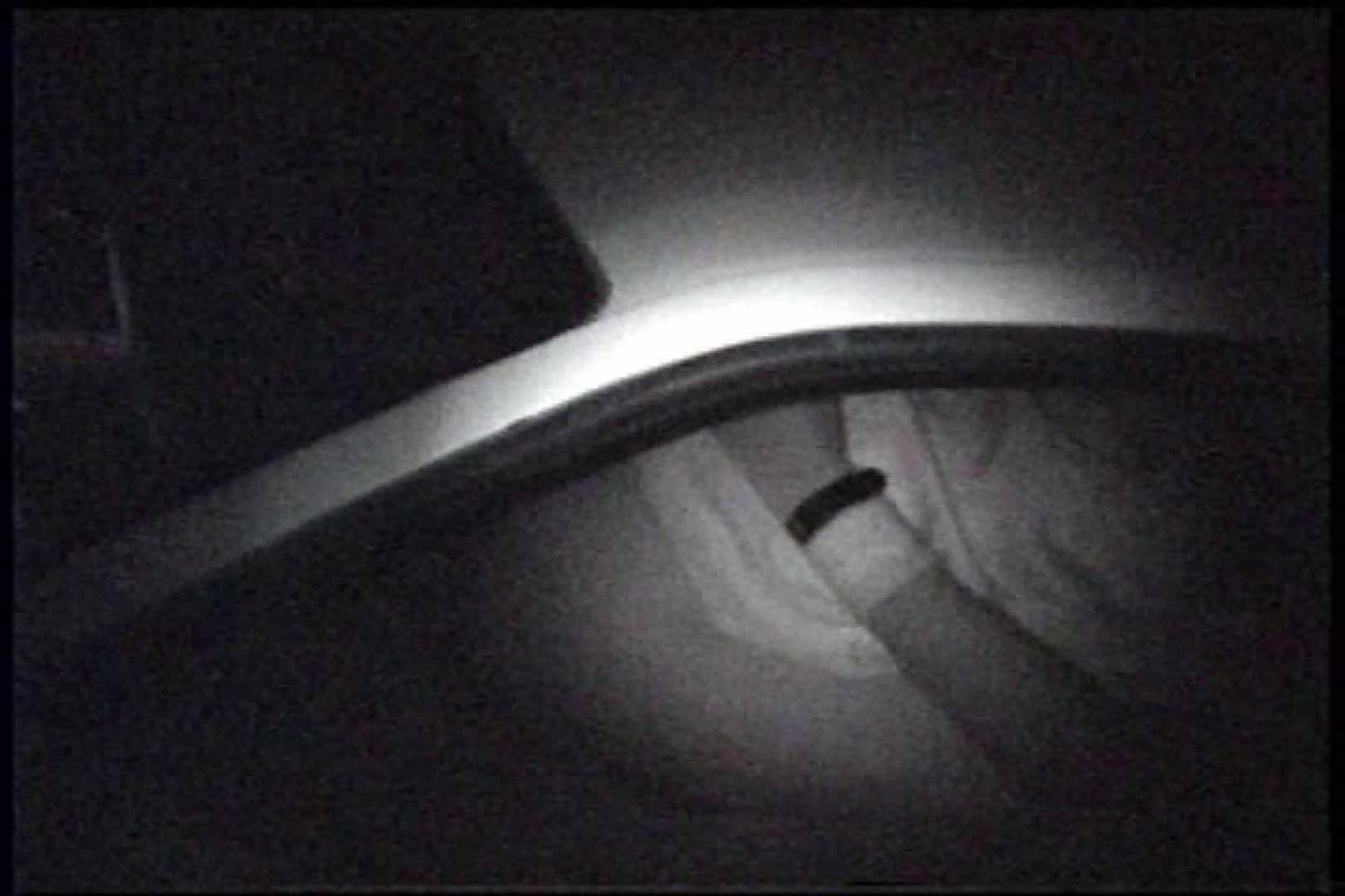 充血監督の深夜の運動会Vol.234 0   0  107画像 89