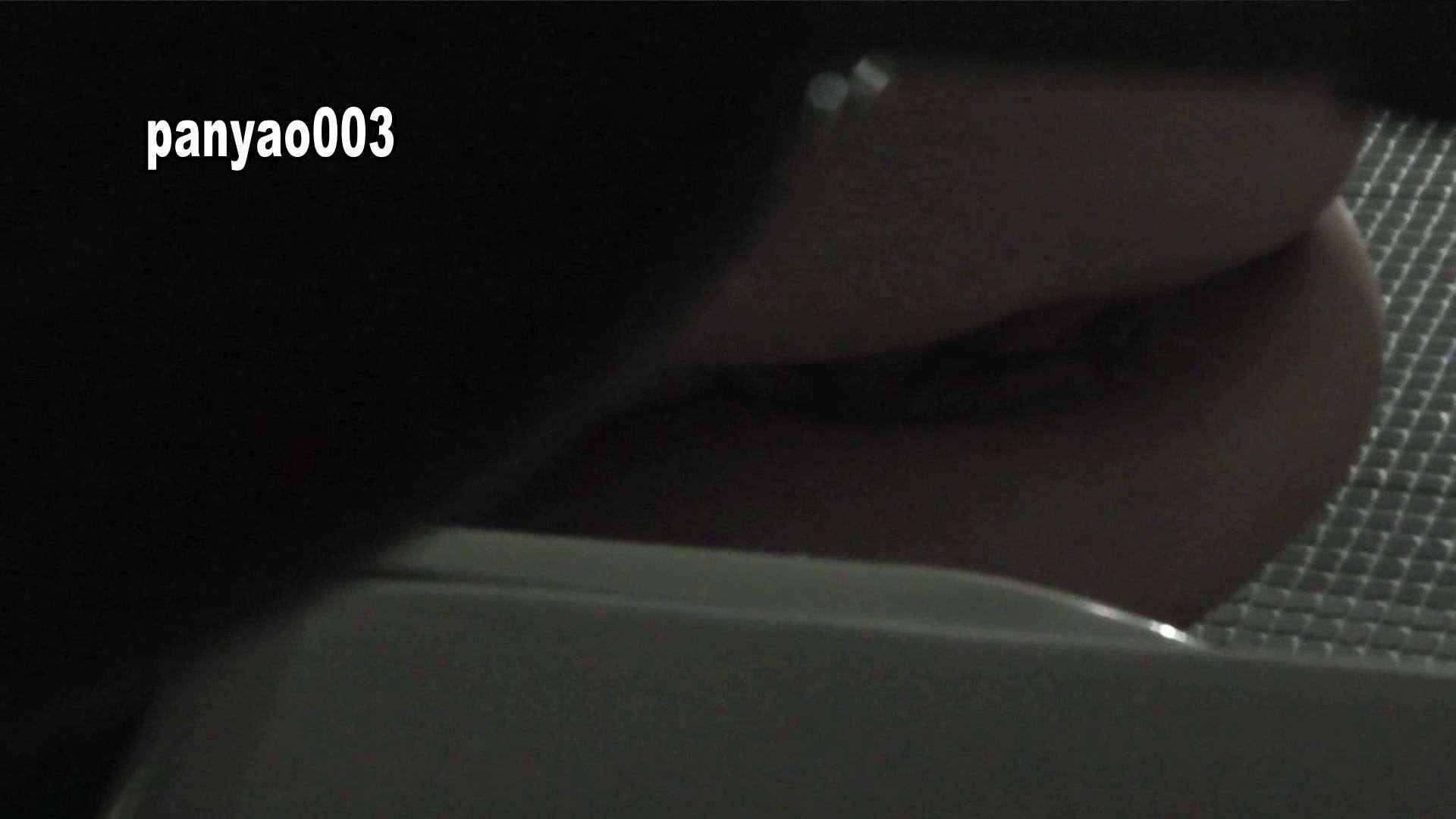日本成人用品展览会。vol.03 ミリミリミリィ 0   0  103画像 2